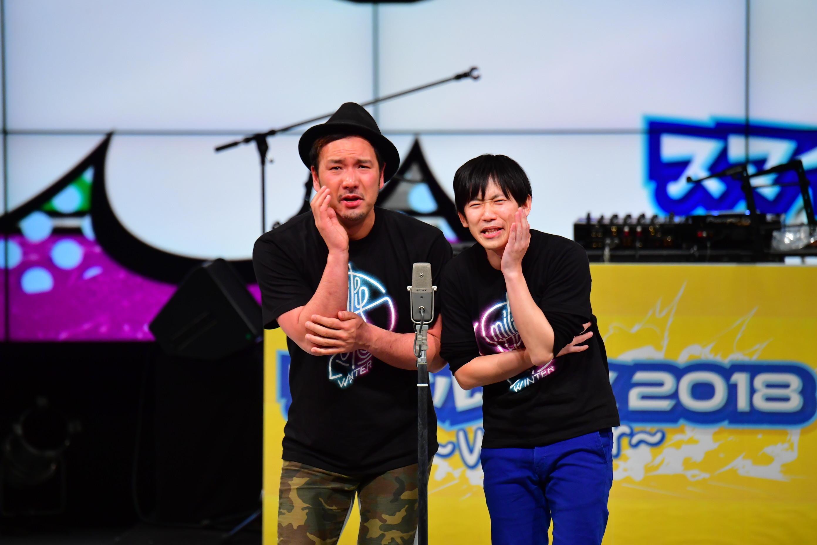 http://news.yoshimoto.co.jp/20180119011139-cd05f9a791a92a08c0687de24cd00fc30a49c4dc.jpg