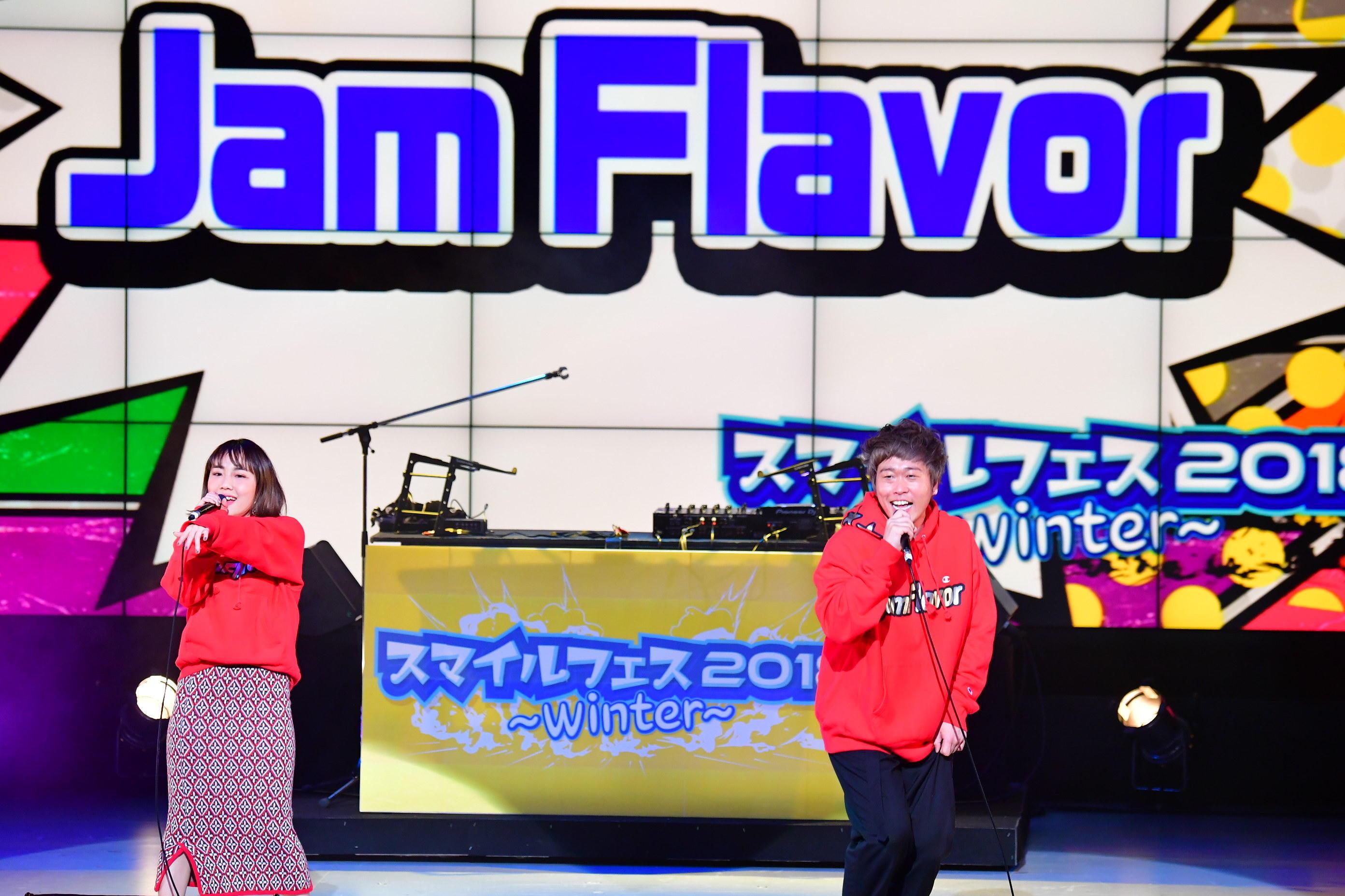 http://news.yoshimoto.co.jp/20180119011306-4e9b373c45ef180a52f5a45093d70abf9ff9c2ba.jpg