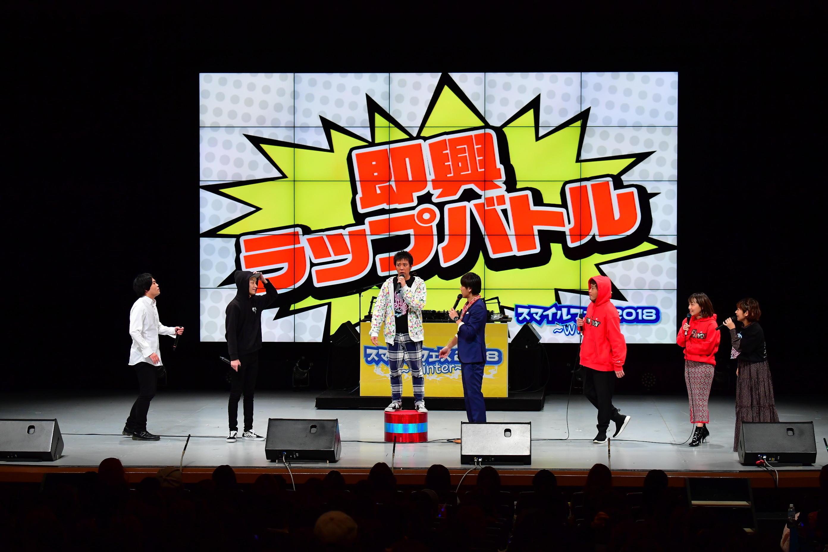 http://news.yoshimoto.co.jp/20180119011412-89e3132f4bd230249b407b830b5a043384d776df.jpg