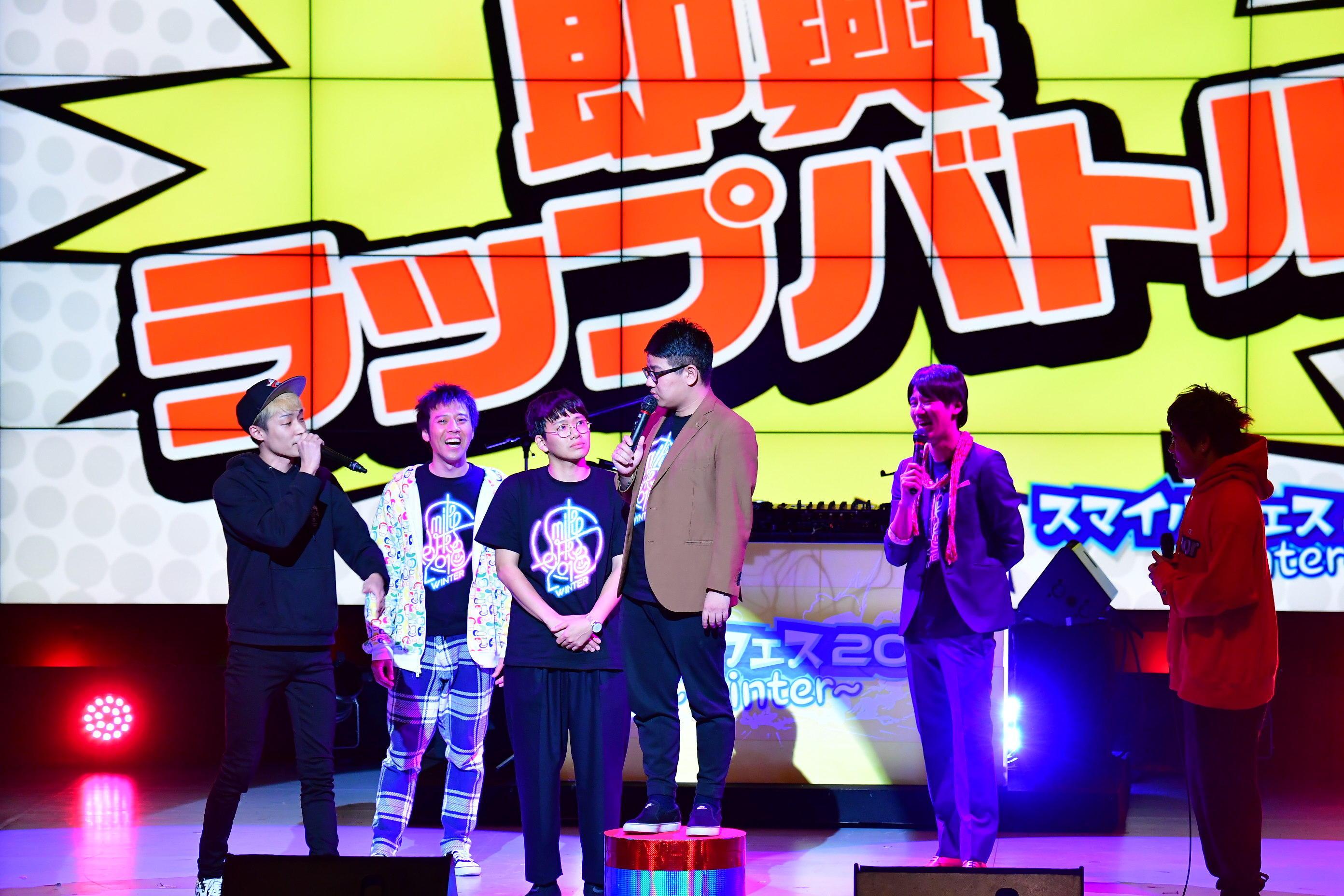 http://news.yoshimoto.co.jp/20180119011435-00b2f7c2839a0257a35cad2c56319fc459716e06.jpg
