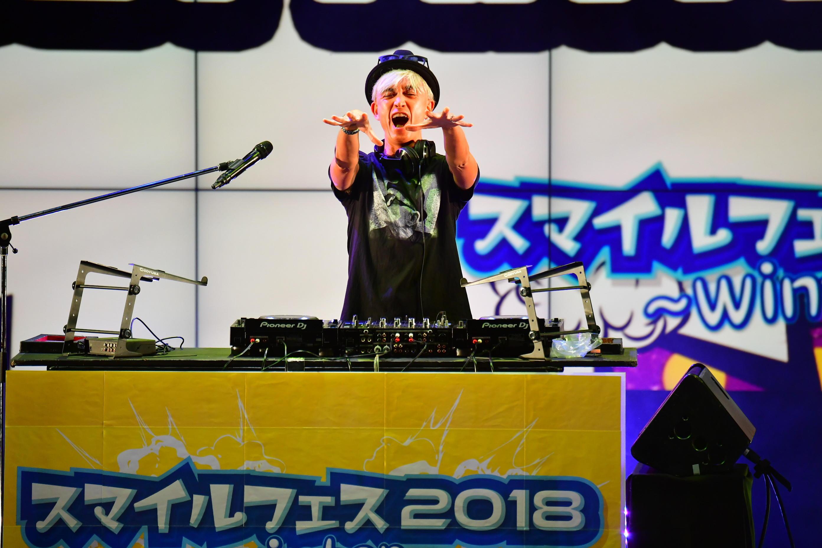 http://news.yoshimoto.co.jp/20180119011500-1be06a30d5b44df5d3d51a89d71bc350db02ec2e.jpg