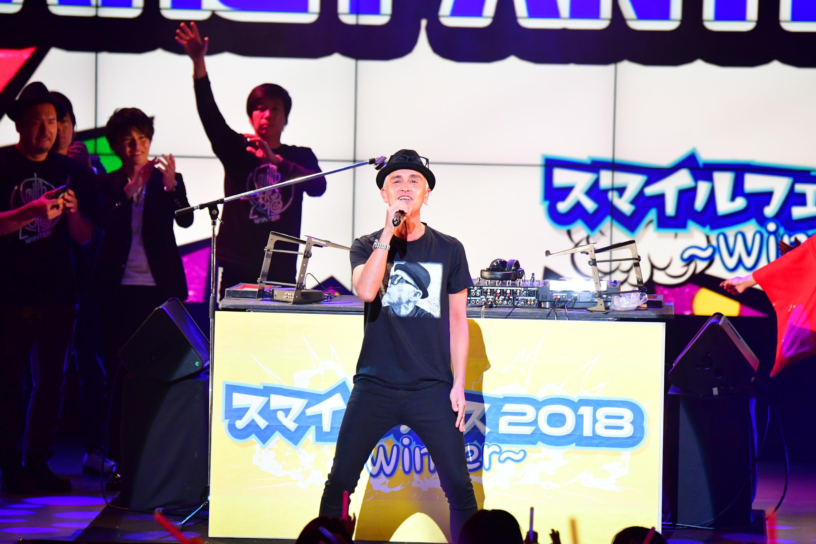 http://news.yoshimoto.co.jp/20180119011605-b53594d61e132779f89309f223c6b4cc84dea9d9.jpg