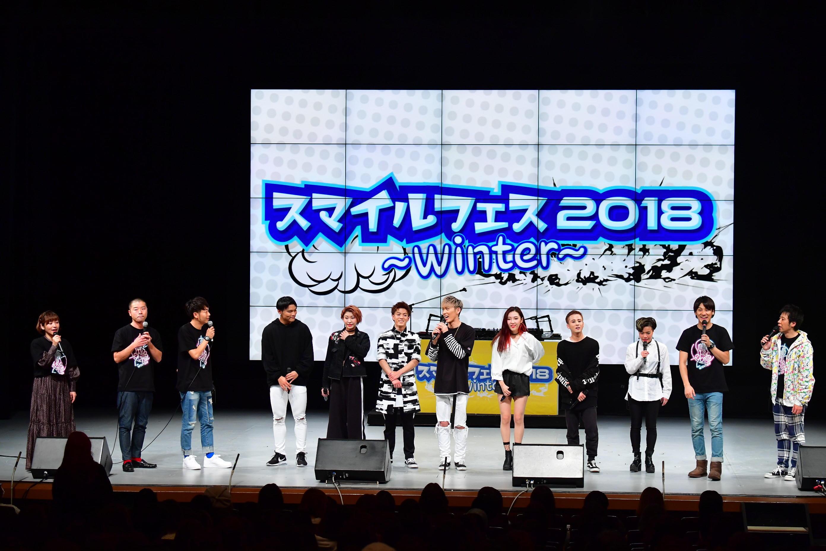 http://news.yoshimoto.co.jp/20180119011946-5133fef7e91a220c43359ac21a696fbbc89e52dd.jpg