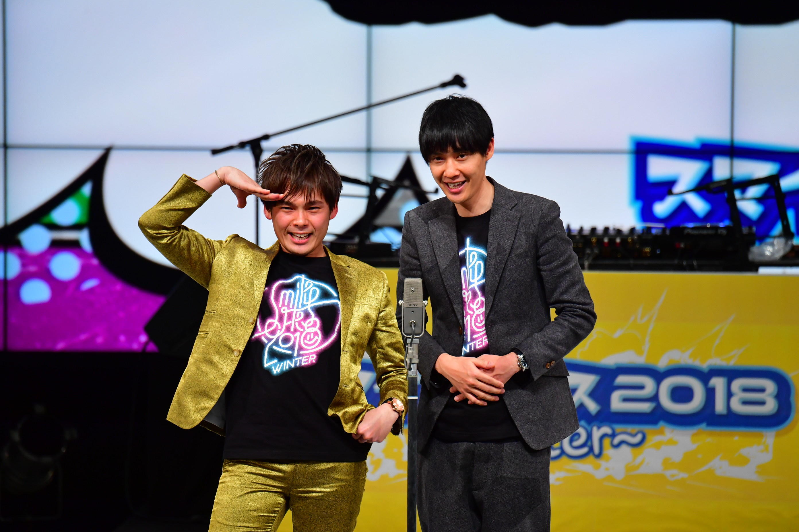 http://news.yoshimoto.co.jp/20180119012036-0384e944fe71667f2a663936265ecb067d69aecb.jpg