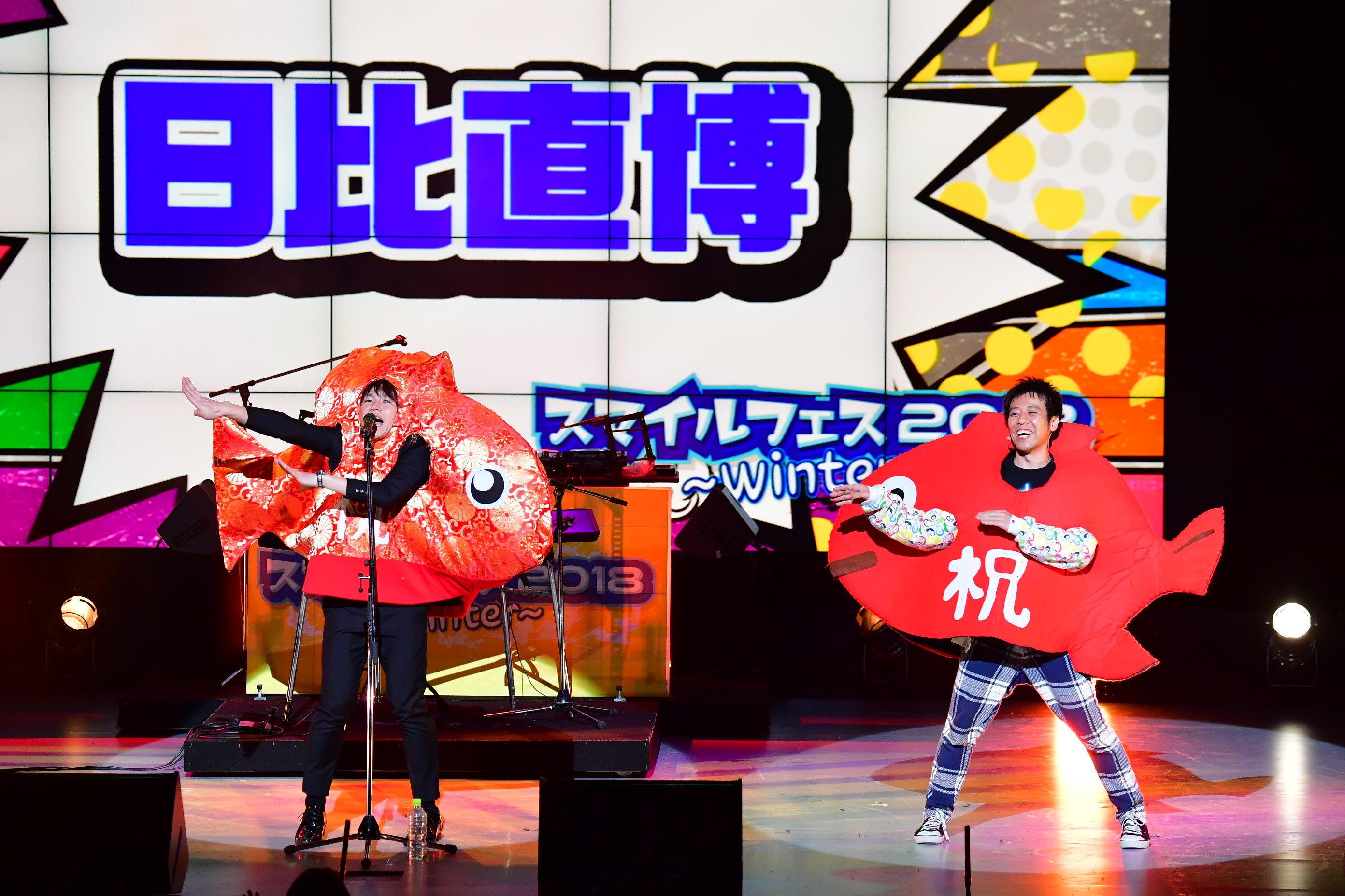 http://news.yoshimoto.co.jp/20180119012152-51a45358193b92e28d00d07f819e1bdc1fd9efea.jpg