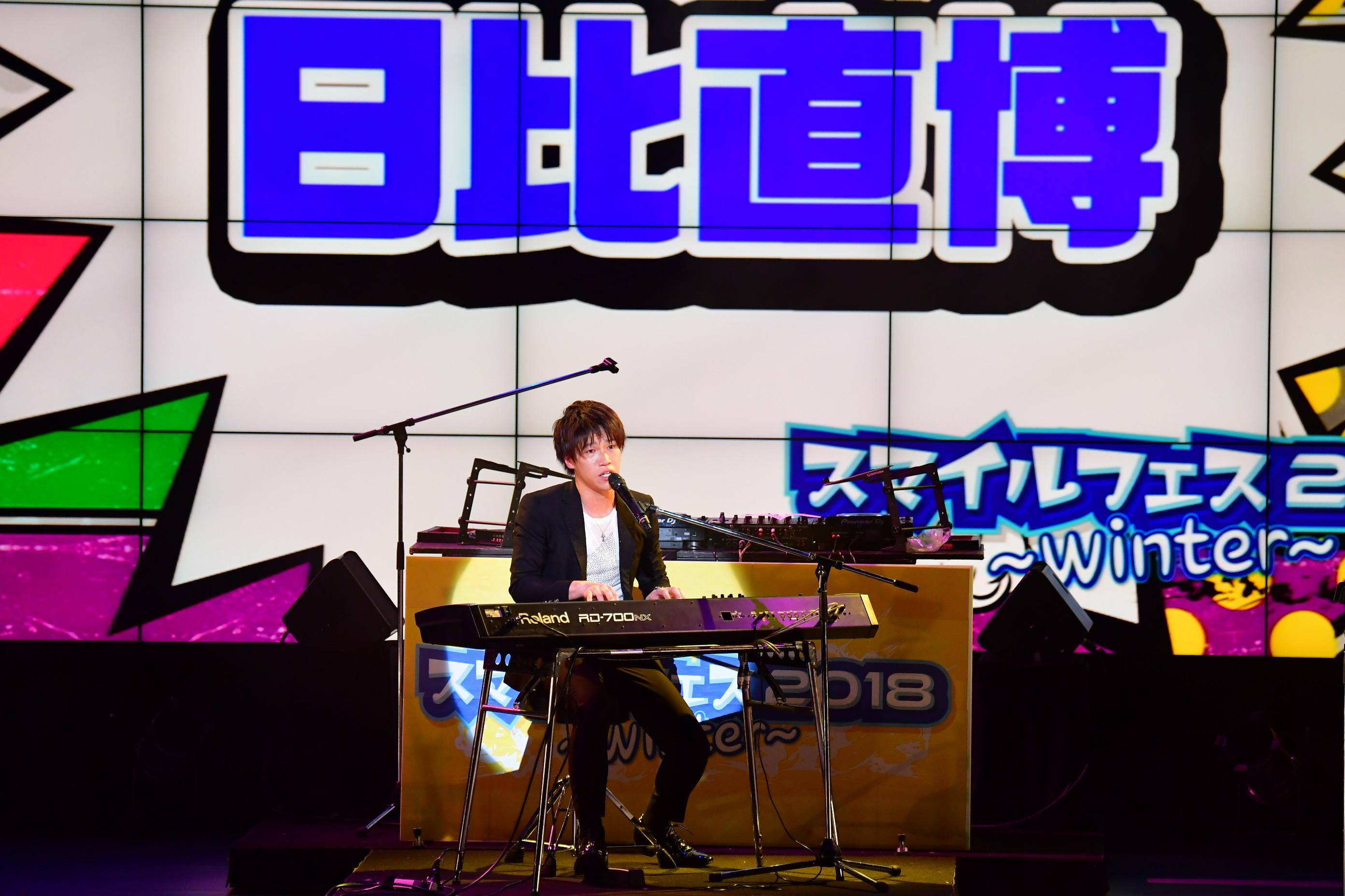 http://news.yoshimoto.co.jp/20180119012345-22dad55a612429d40fb2e0ef028a4fb7d09ddbe2.jpg