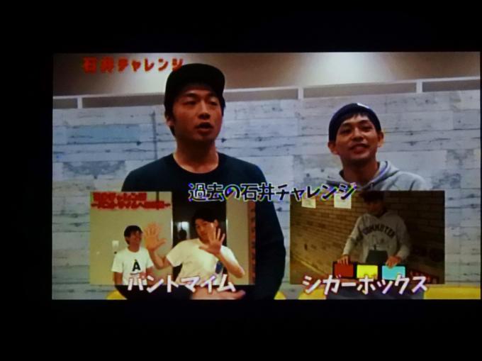 http://news.yoshimoto.co.jp/20180124162917-ffba3a5db6fa435542b19db29894d03bfc4e54b1.jpg
