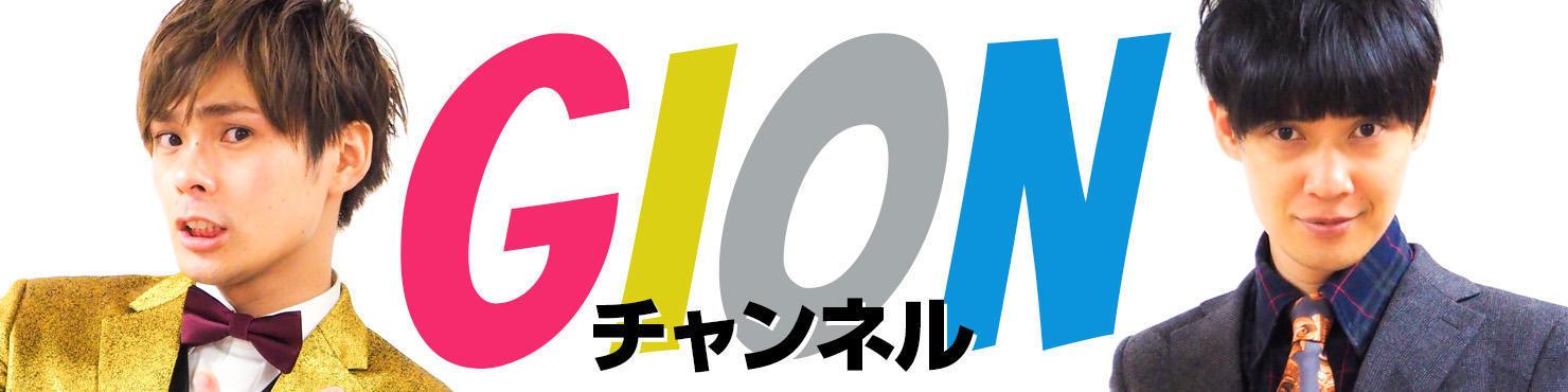 http://news.yoshimoto.co.jp/20180129175937-7030cdb6ffe281211c5577c146321fe0deb25d40.jpg