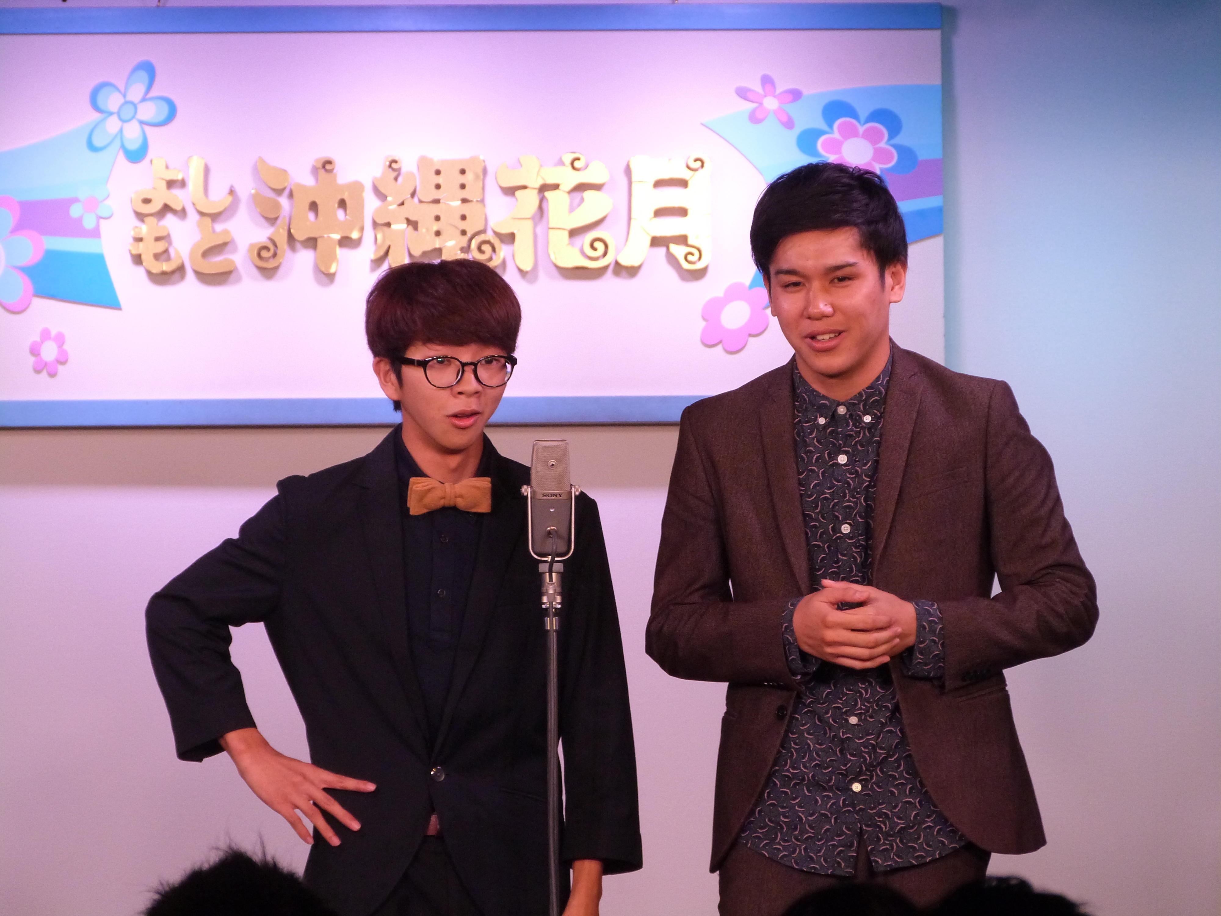 http://news.yoshimoto.co.jp/20180129193945-df65ad541b4e327f7cdc55d809a55aeddcd095f7.jpg