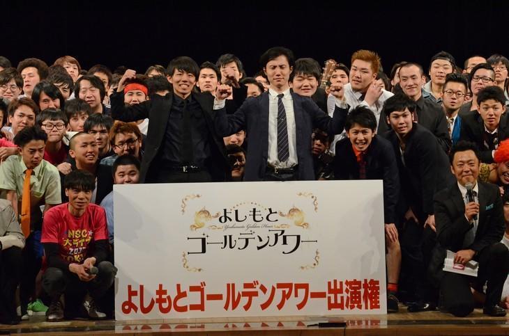 http://news.yoshimoto.co.jp/20180130182740-ebf4a56e910d40c449f2ea52af28410ae5638dad.jpg