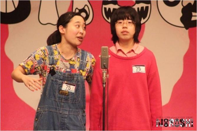 http://news.yoshimoto.co.jp/20180130182843-4dd45c1f370e08d5c4312c86ef38ba4f30d68662.jpg
