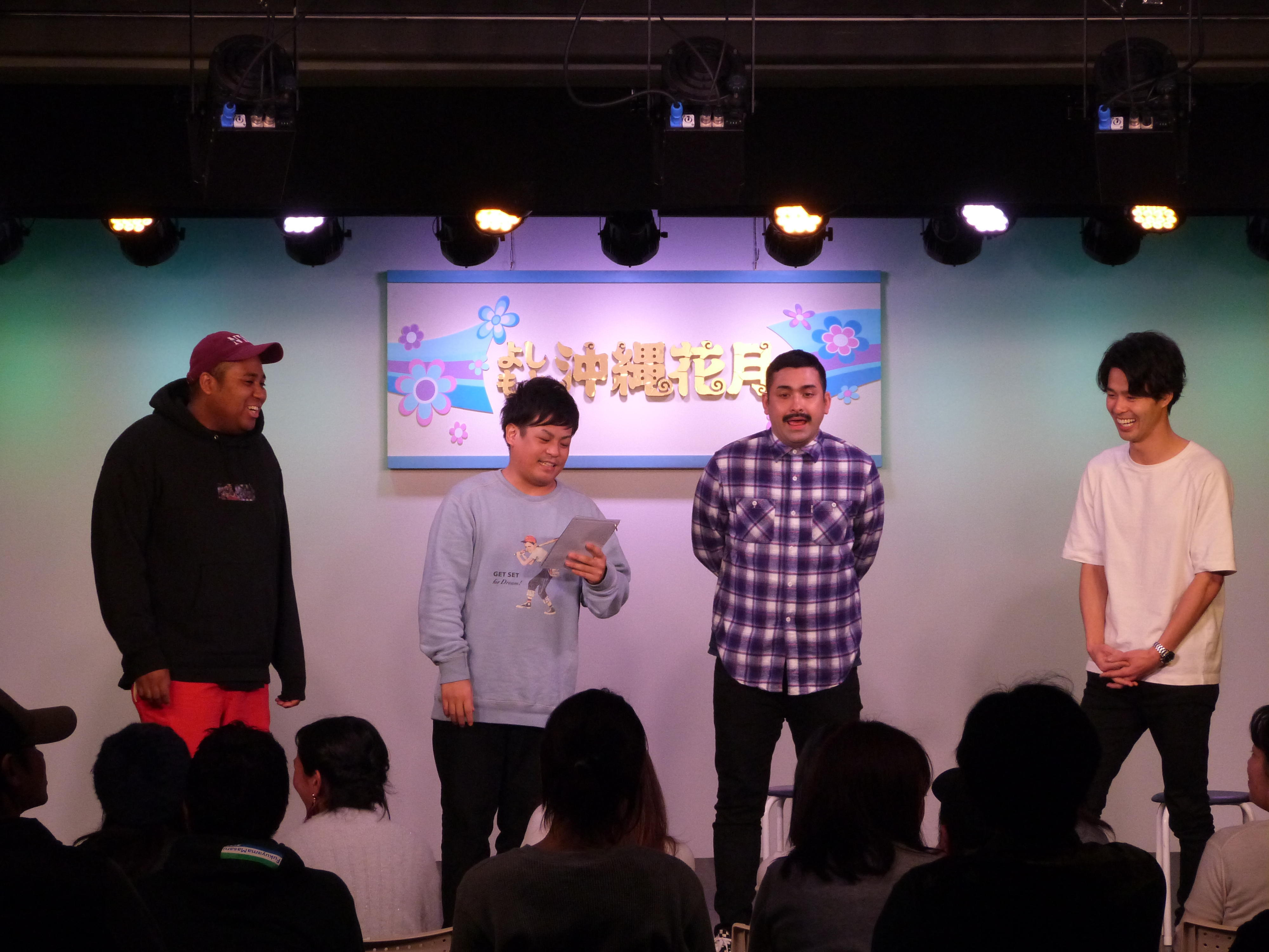 http://news.yoshimoto.co.jp/20180130200218-054e99aefaeab57062ebf49c8f6cc6ce4722ba90.jpg
