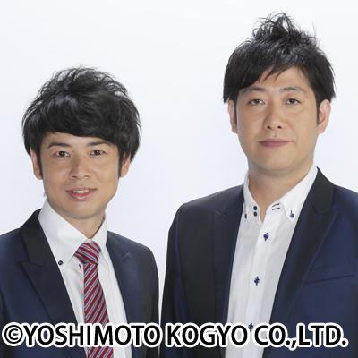 http://news.yoshimoto.co.jp/20180131152539-18dfe738dbb55652202f3852b0d0bd65ec0cca38.jpg