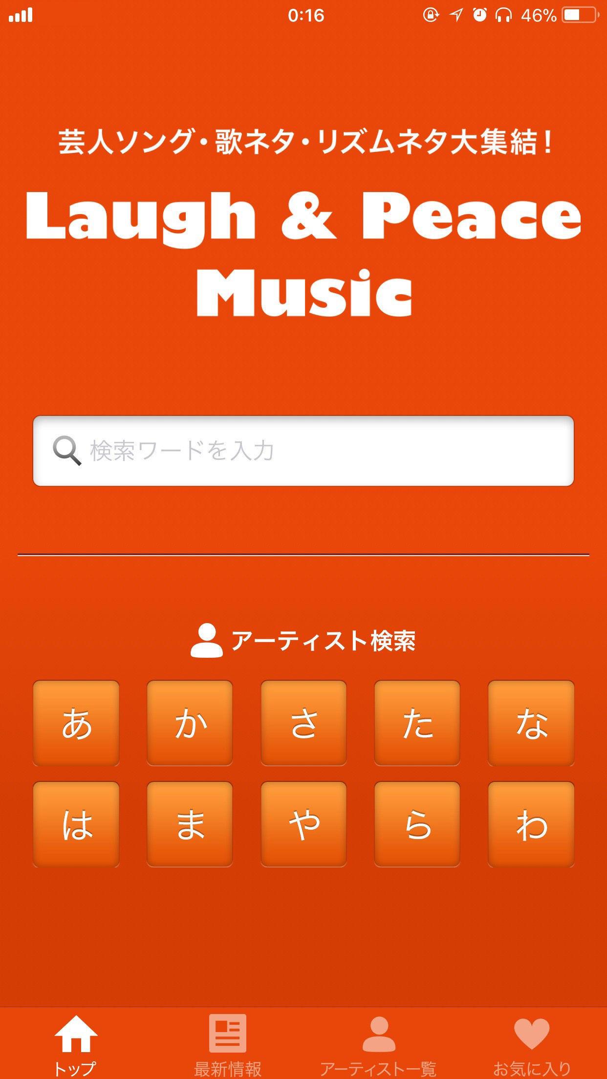 http://news.yoshimoto.co.jp/20180131161320-54576ceb277e702d92161d4de613fafdf903985d.jpg