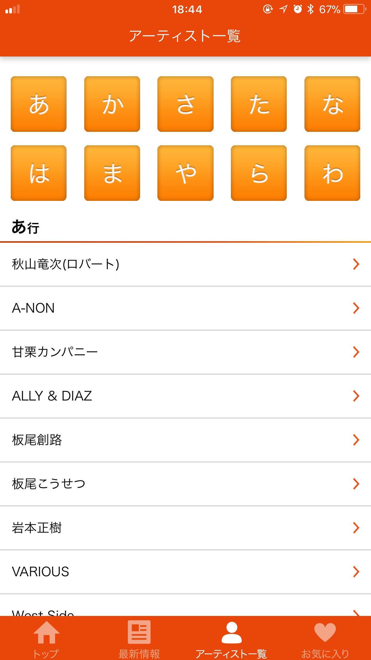 http://news.yoshimoto.co.jp/20180131161727-0b28801808ef736e1013180b73b08a71de4a8439.jpg