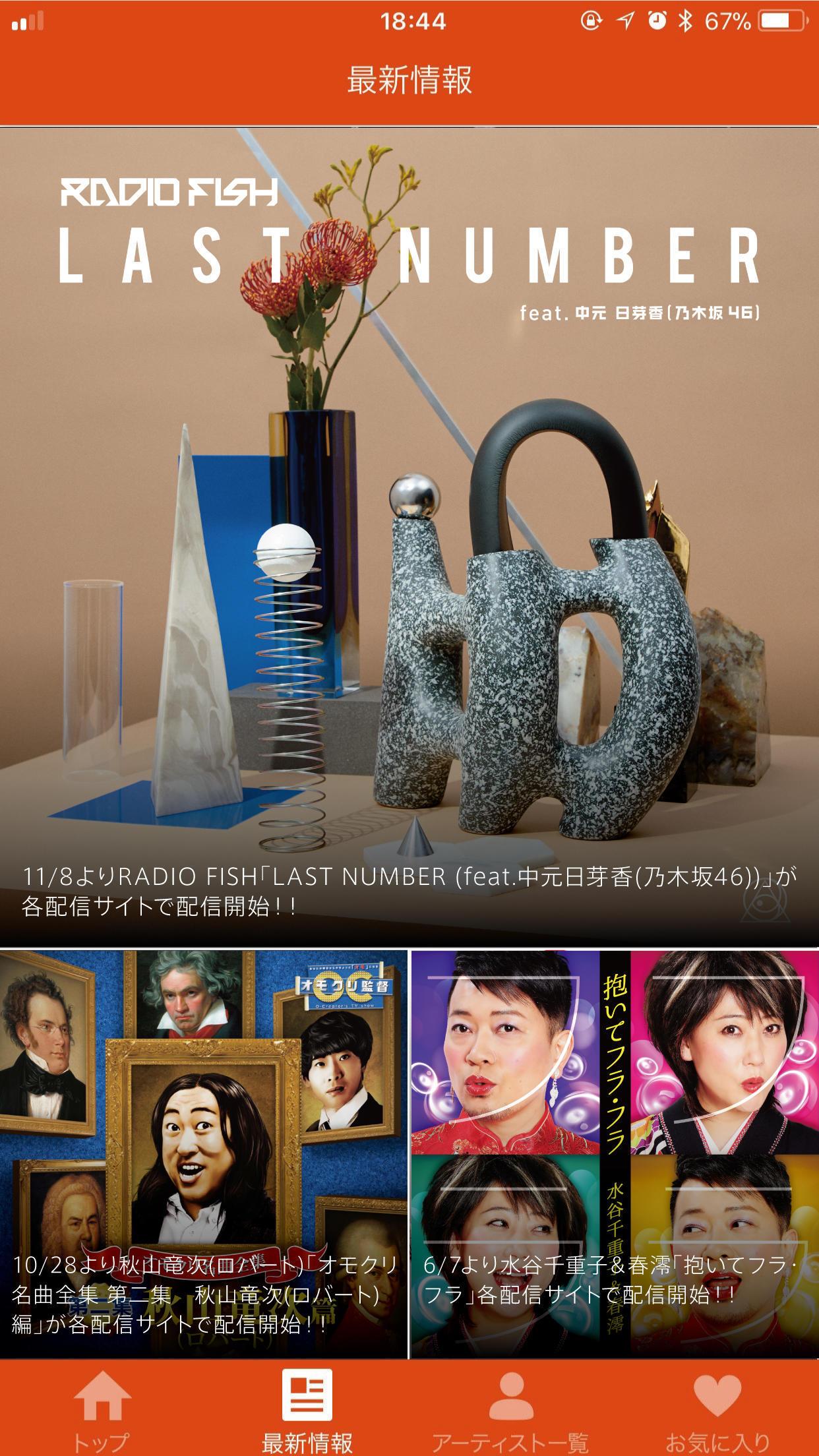 http://news.yoshimoto.co.jp/20180131163013-a0ce8fa3108c774b4962deb6745dcd59a90c6af6.jpg