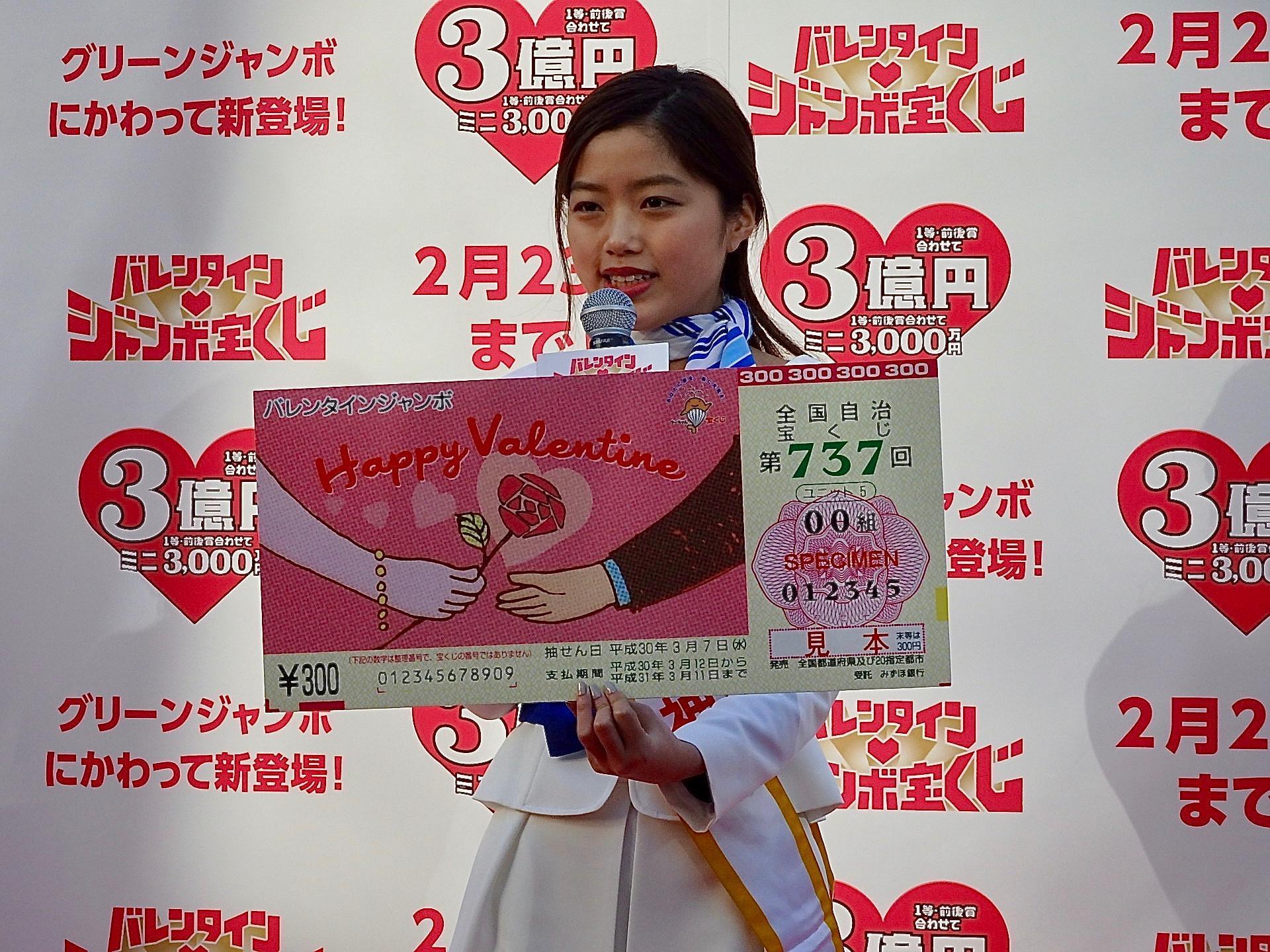 http://news.yoshimoto.co.jp/20180131175633-f9a1912e92f15600e9876ed6c8dbcca02f5c8acc.jpg