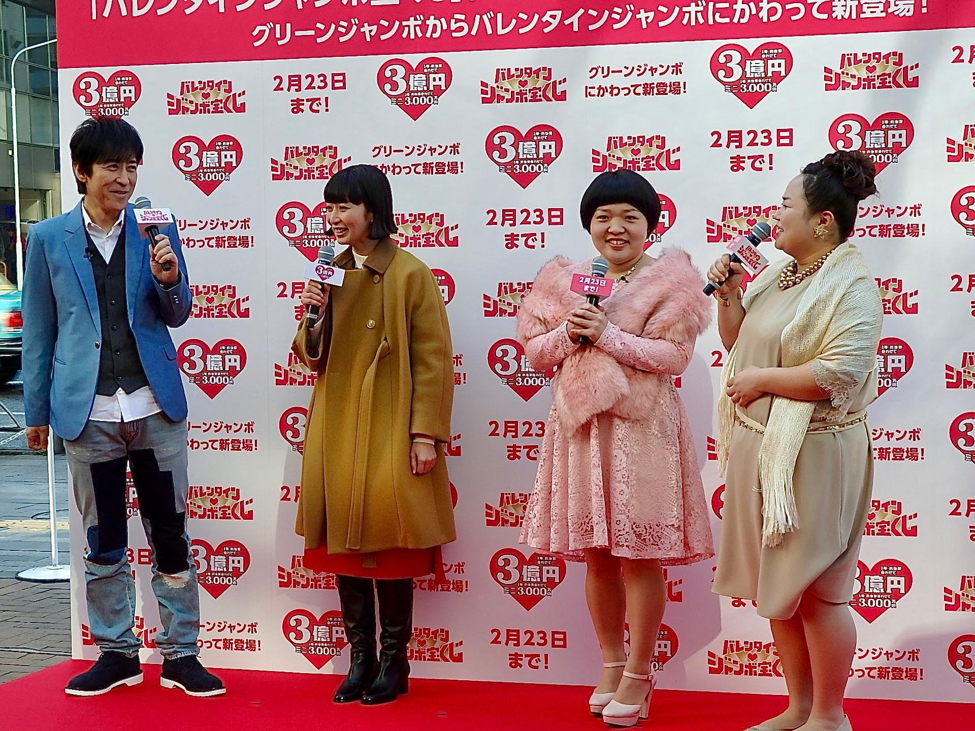 http://news.yoshimoto.co.jp/20180131175933-19316ee9c10f5ad18e36cfafaaa2df61012ceda9.jpg