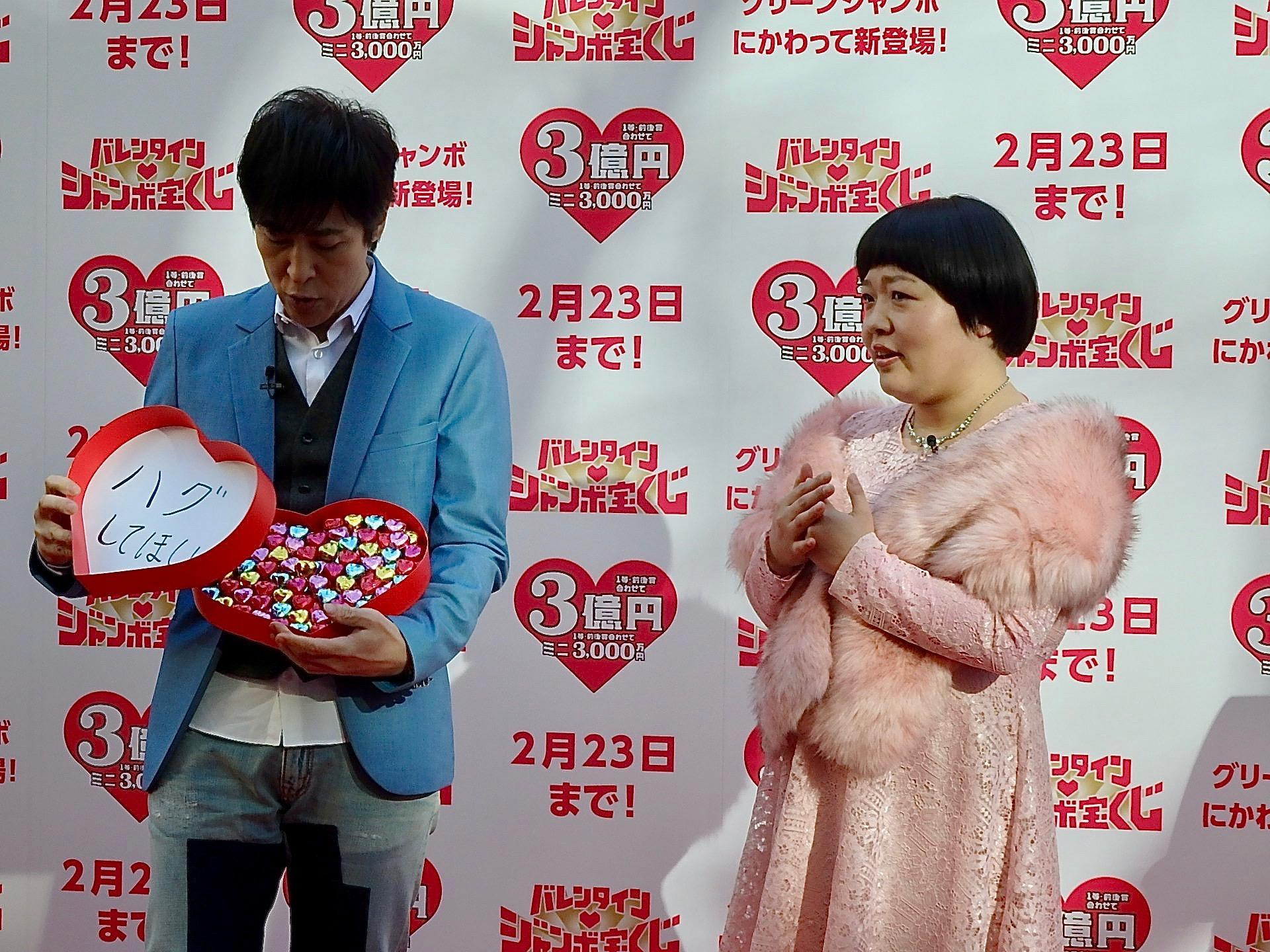 http://news.yoshimoto.co.jp/20180131180004-dcf282ba9fffc8963db97febb661b40af5b008c4.jpg