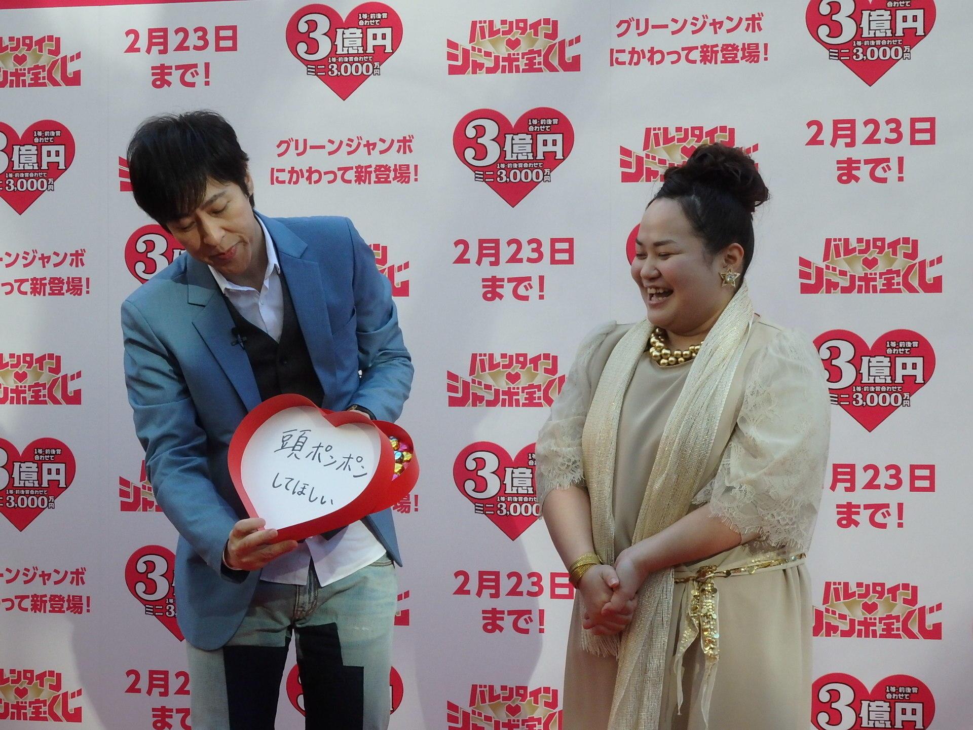 http://news.yoshimoto.co.jp/20180131180051-b5968bf1f5ed6d004743f9bca2257010538d9d08.jpg