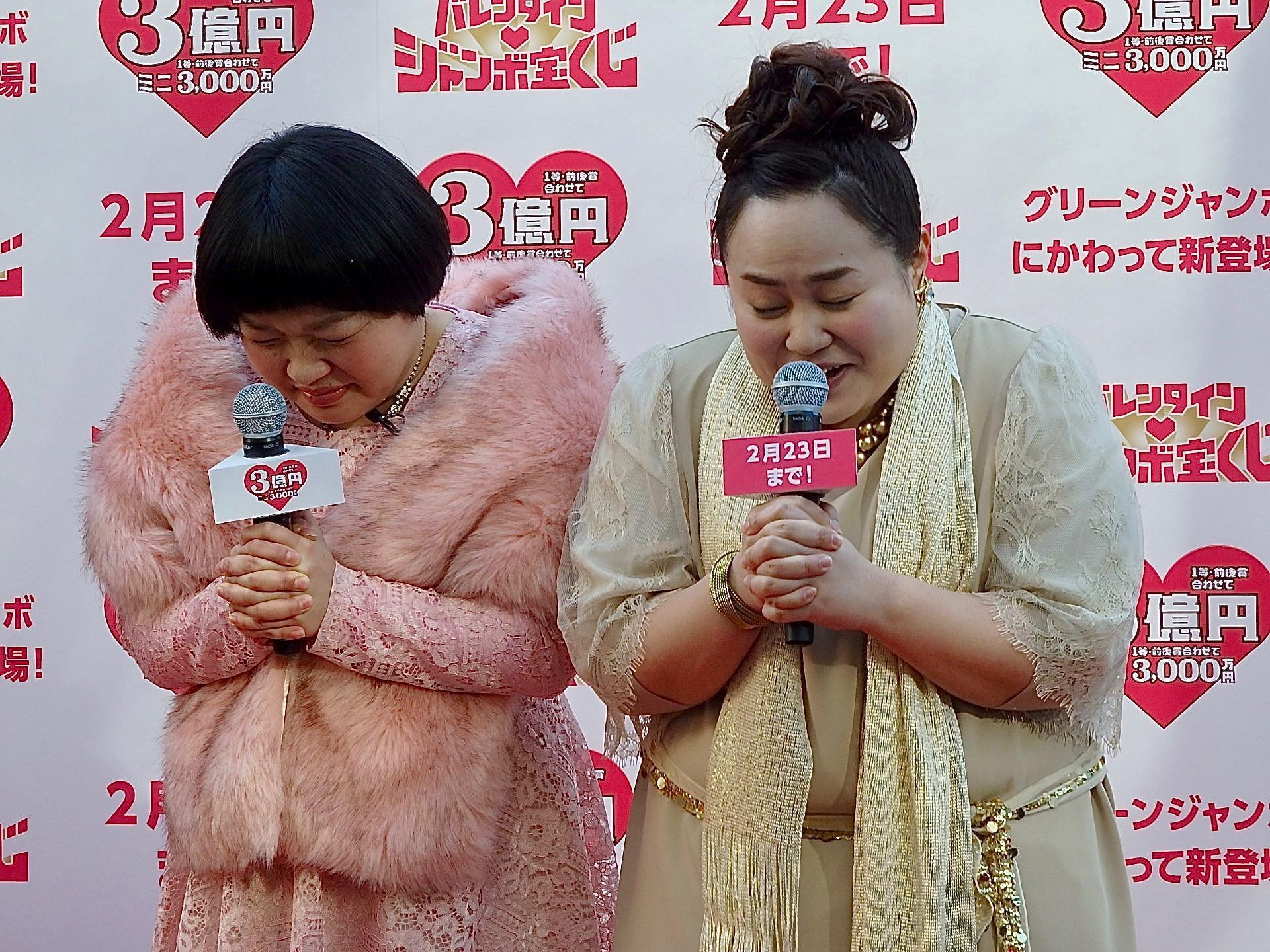 http://news.yoshimoto.co.jp/20180131180119-8cef8d1ce80e02ea05aa7b8b5719f4b3c0670adc.jpg