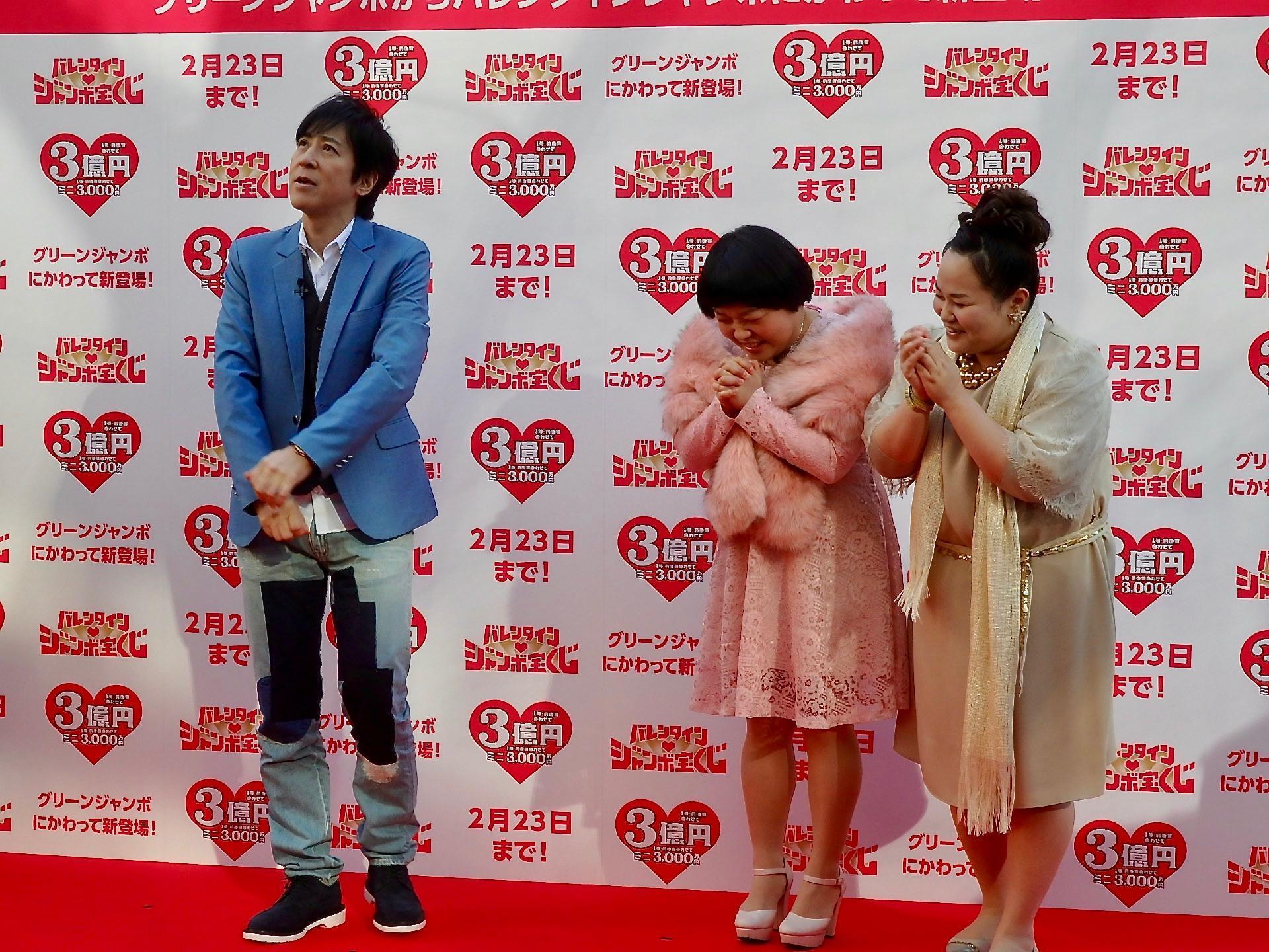 http://news.yoshimoto.co.jp/20180131180140-0bd7d507de244b8fa4e7aac55137a6604968144a.jpg