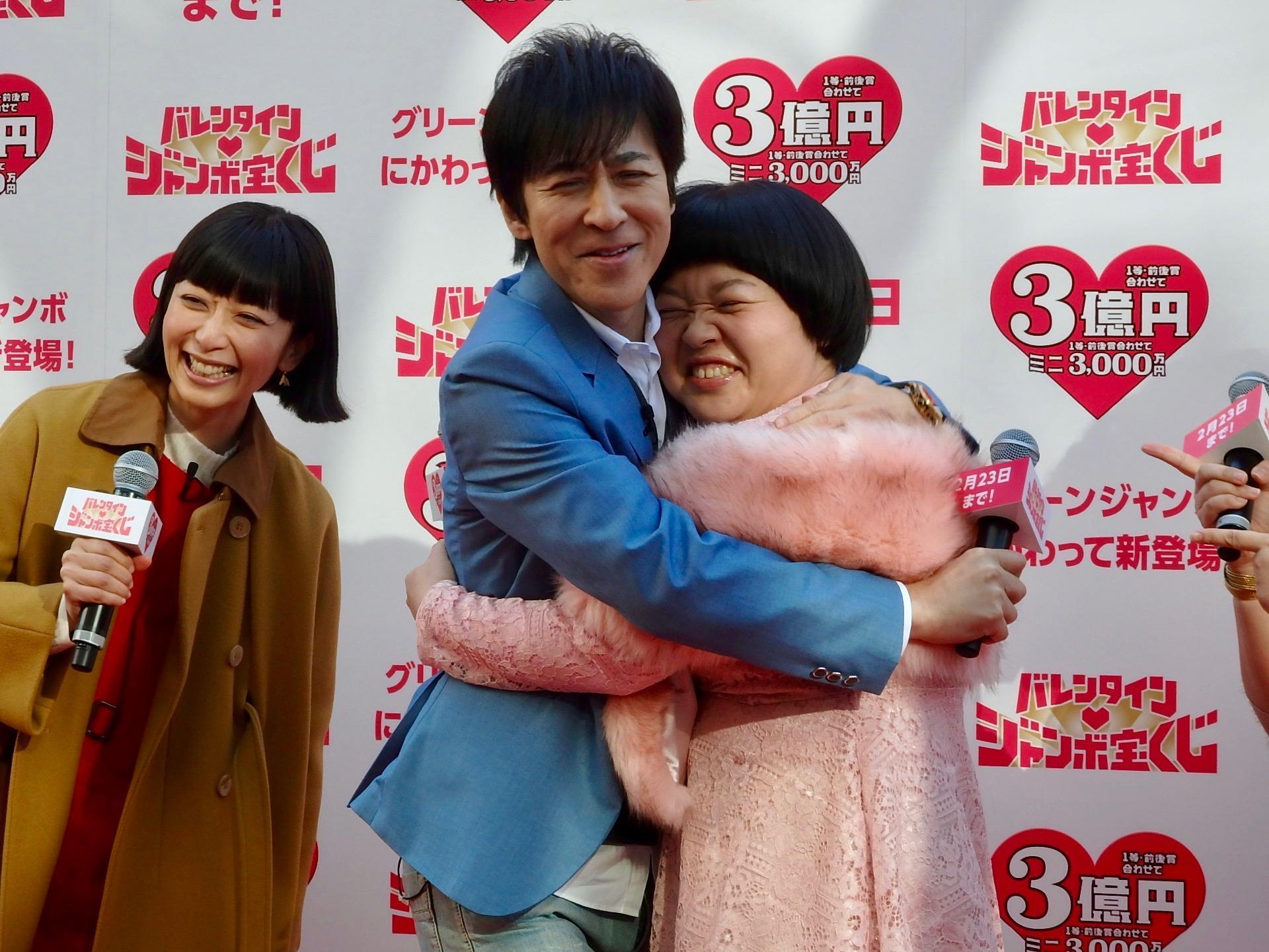 http://news.yoshimoto.co.jp/20180131180233-b7d8fa1d71c4a299961ce4e51b638b6d15e5088e.jpg