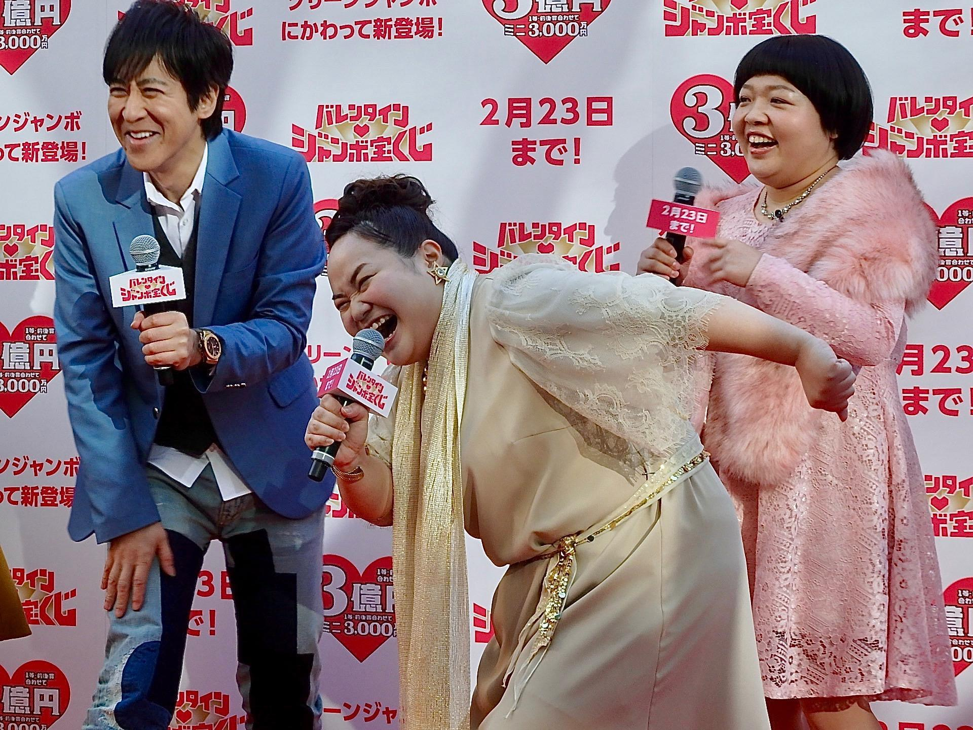 http://news.yoshimoto.co.jp/20180131180730-781330cb640f6fb19b1650e6339e99d29109d765.jpg