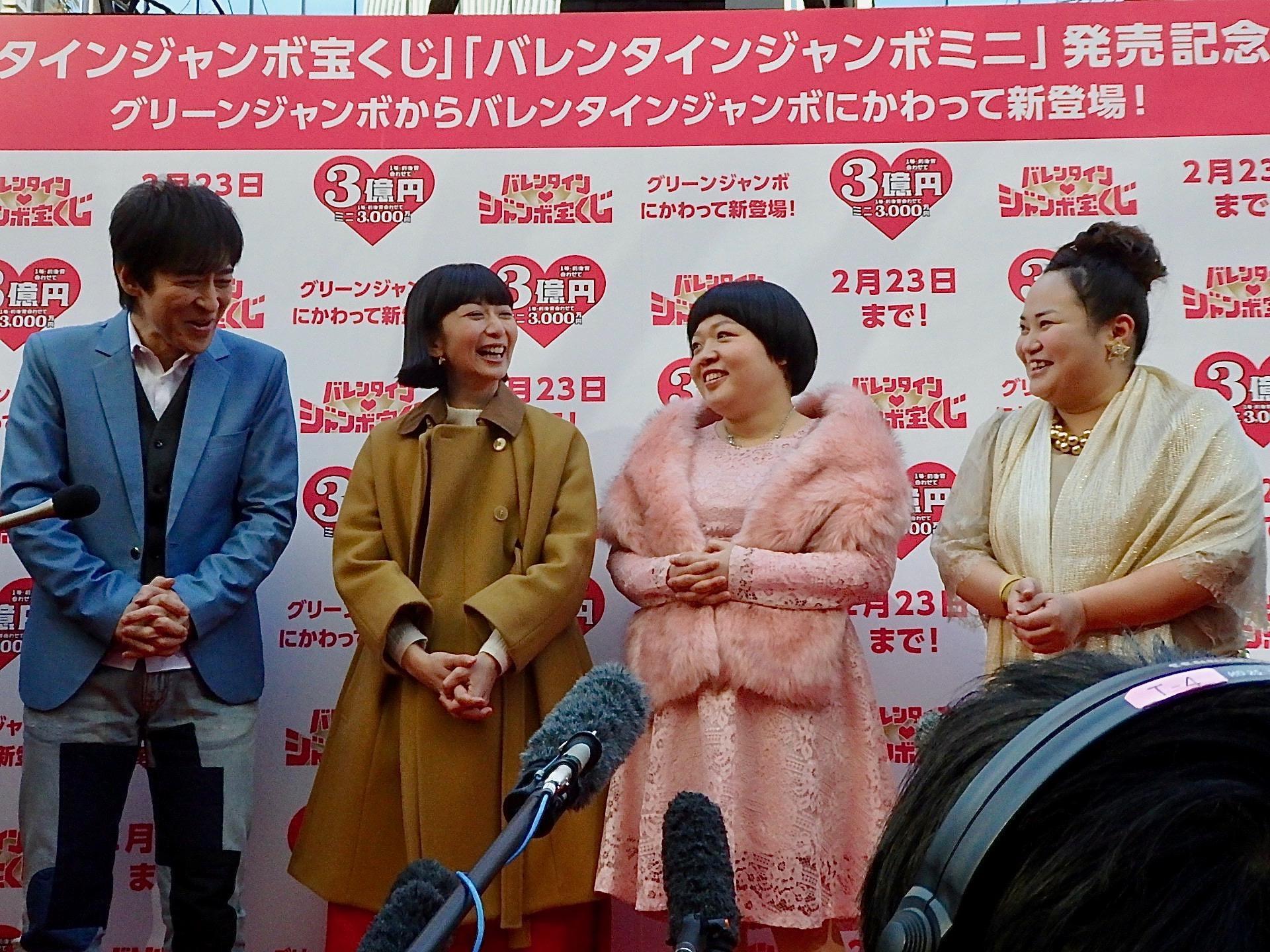 http://news.yoshimoto.co.jp/20180131180921-a17c72b1f896a4ee56c63f0b29a12f0d0372e980.jpg