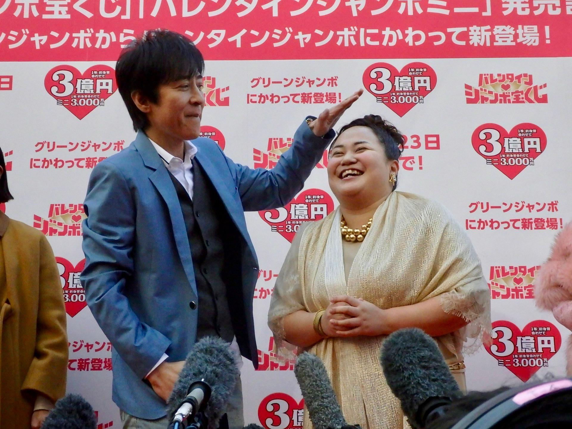 http://news.yoshimoto.co.jp/20180131180939-3ff20f68b3ff435b1dd80aeacedacc09521f71d2.jpg