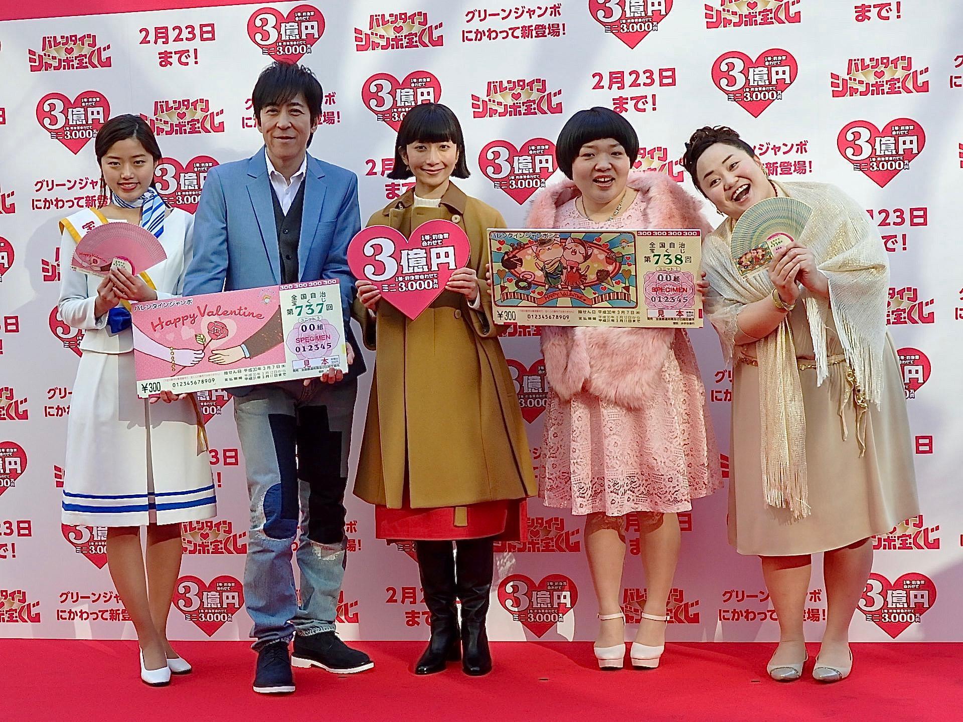 http://news.yoshimoto.co.jp/20180131180958-b177537399ef37e374531897fc712cfc177fbf28.jpg