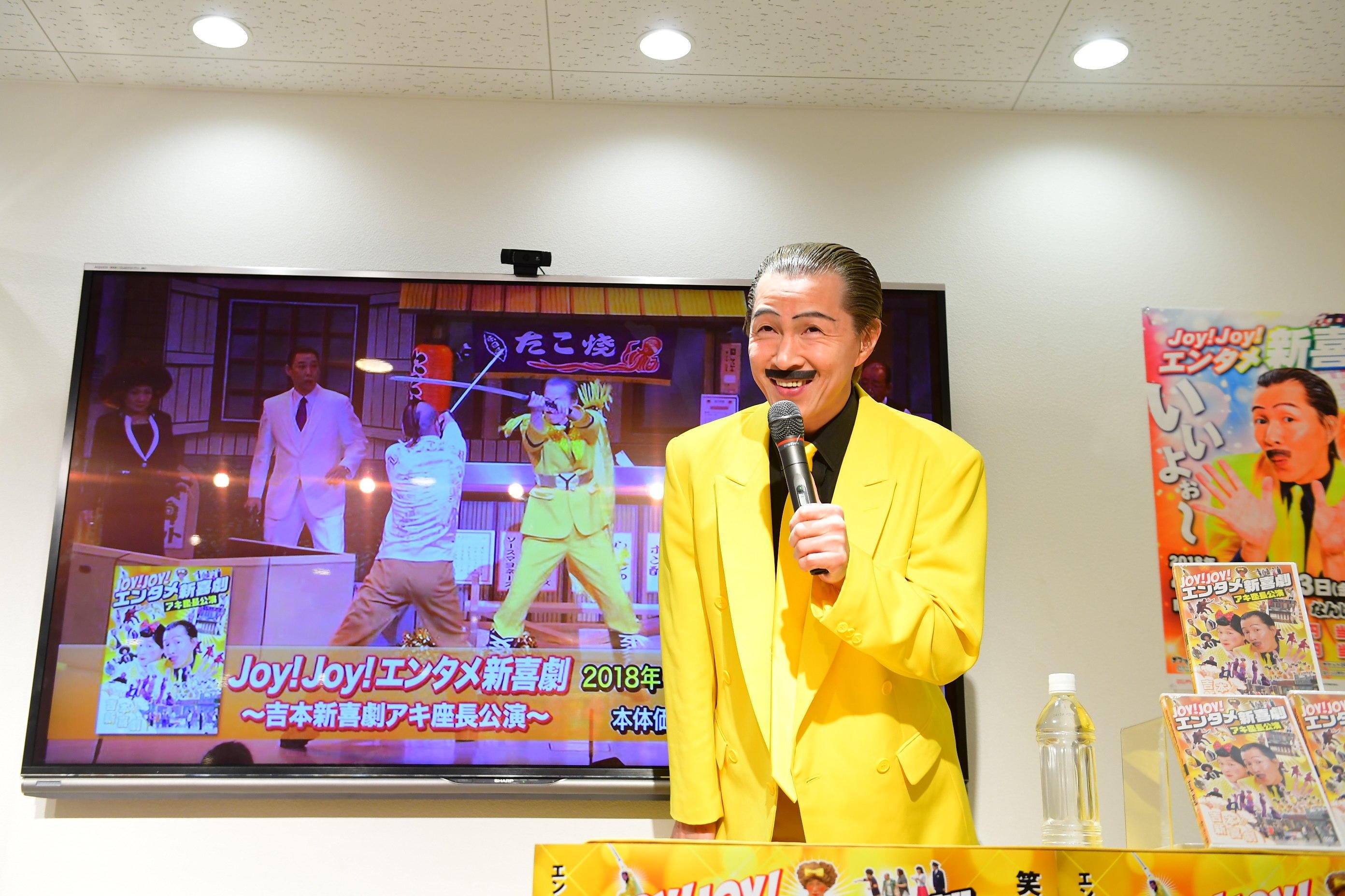 http://news.yoshimoto.co.jp/20180131215048-cab995ce295eb87c8a15043c3427f3a97809e7f4.jpg