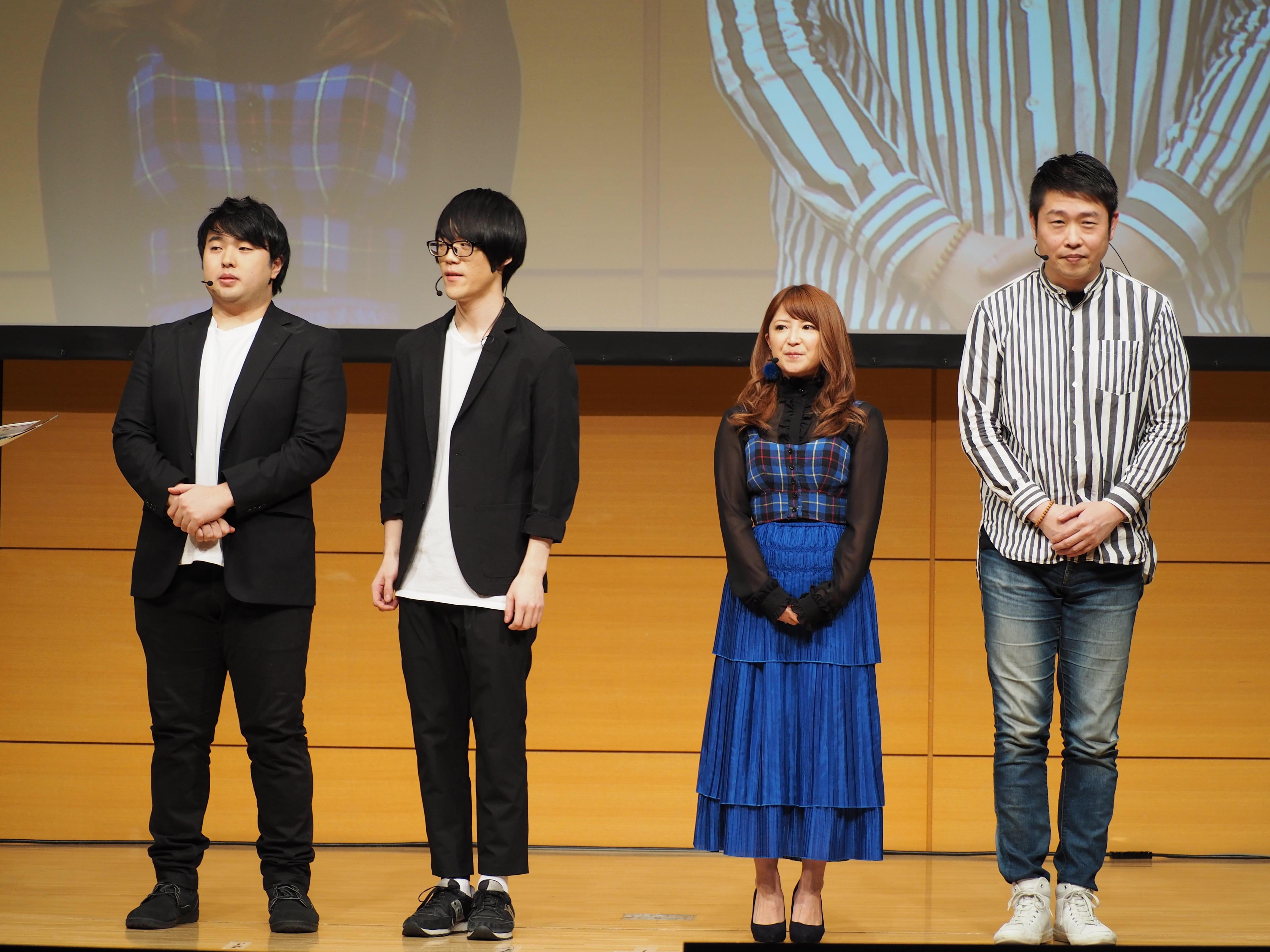 http://news.yoshimoto.co.jp/20180131215846-1db2eec7954ba3ac4a30c7cba174be5f783c0dea.jpg