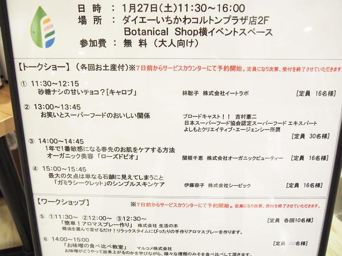 http://news.yoshimoto.co.jp/20180202112554-bf2c7ee91684ecefc09d1e799b2f326b718aa580.jpg