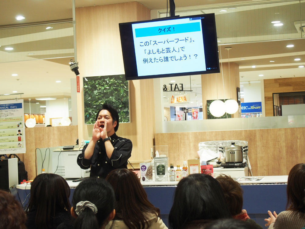 http://news.yoshimoto.co.jp/20180202112715-f3ba2fd98a067b00789ebfd40db6261bda2edb57.jpg