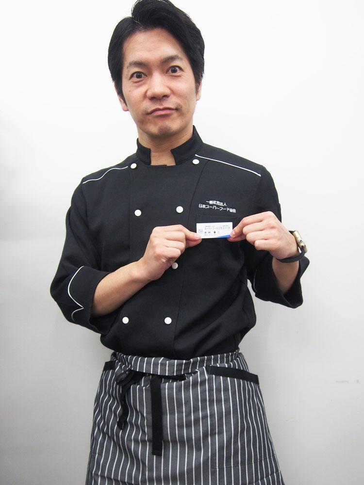 http://news.yoshimoto.co.jp/20180202113038-2ee1fb0eb6629e648be19ebe339b46d2aedbd71c.jpg