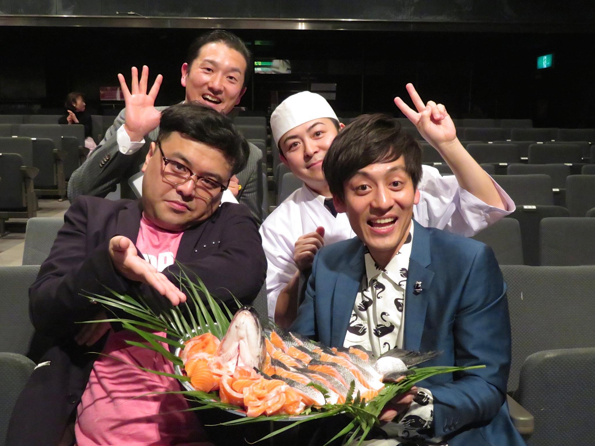 http://news.yoshimoto.co.jp/20180202200023-b97a686d7632eaf0f99542b646f9c2a48fb0a586.jpg