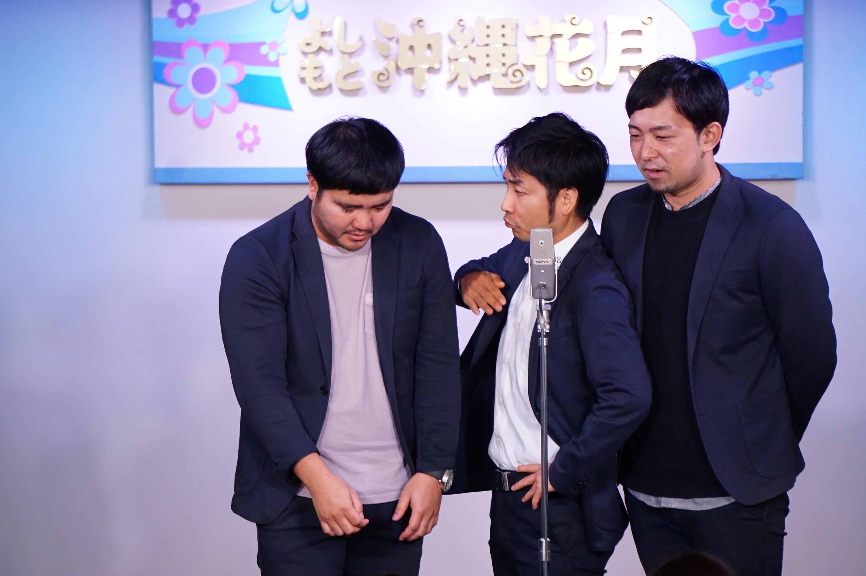 http://news.yoshimoto.co.jp/20180205140736-edaa45ced09c1be3321632ff2776bdbfd723fff7.jpg