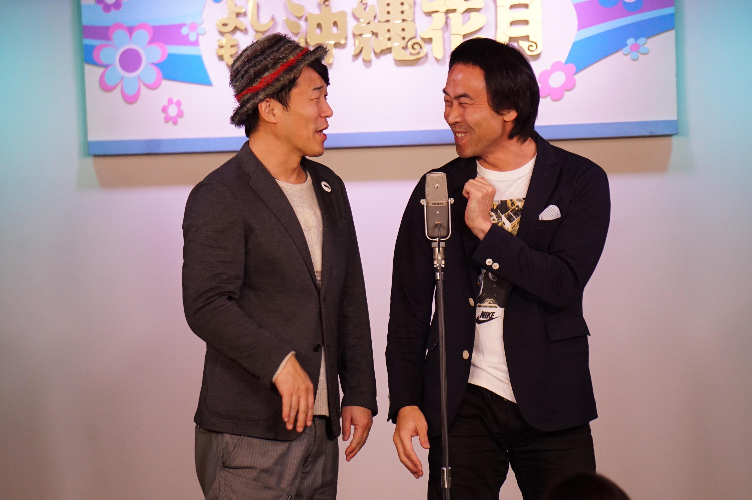http://news.yoshimoto.co.jp/20180205141126-432ad59b3cb4f88630f460b73559392a3635b742.jpg