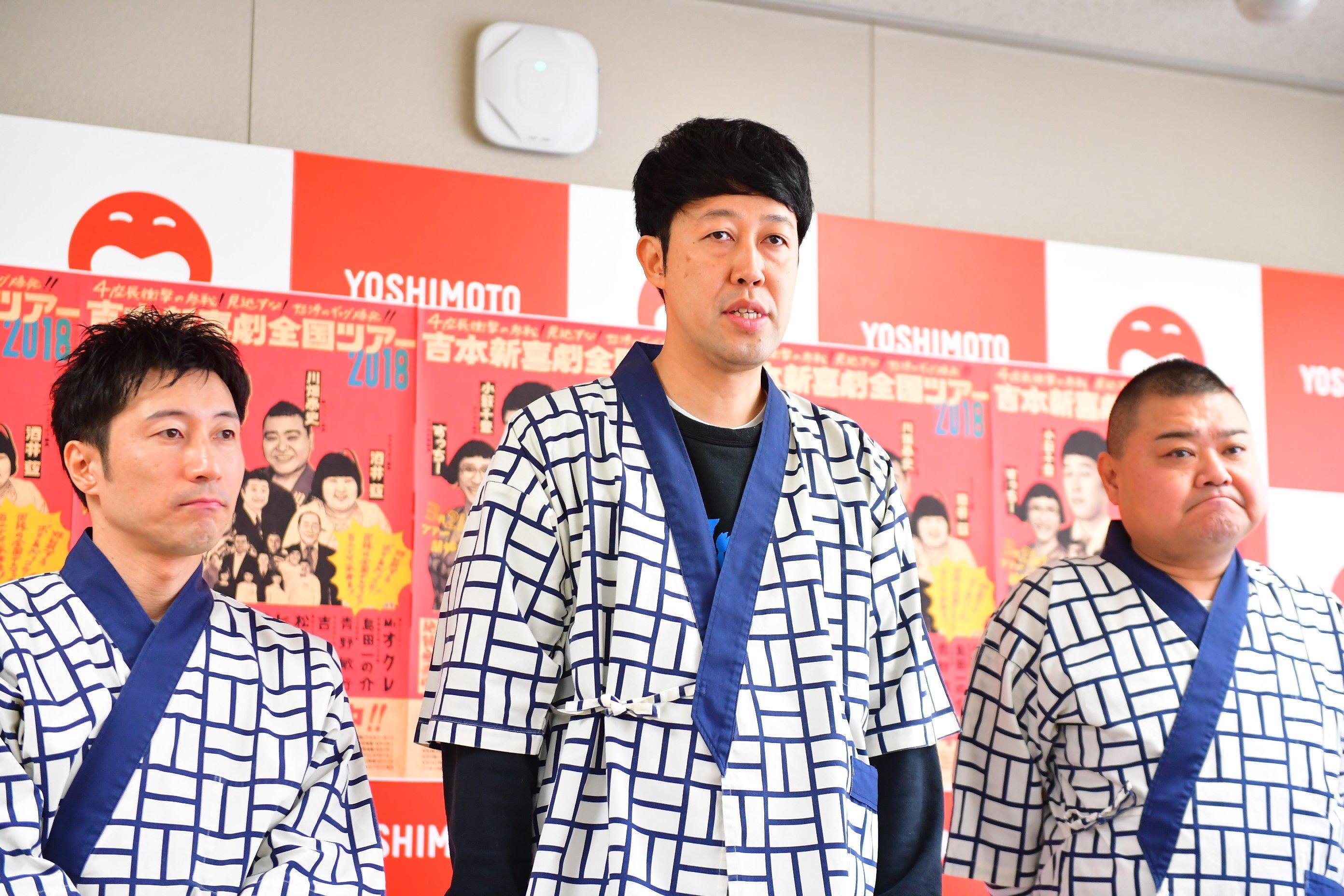 http://news.yoshimoto.co.jp/20180205174834-1511670c5b4ebf4c2cb32c0357b508e25e3101c6.jpg