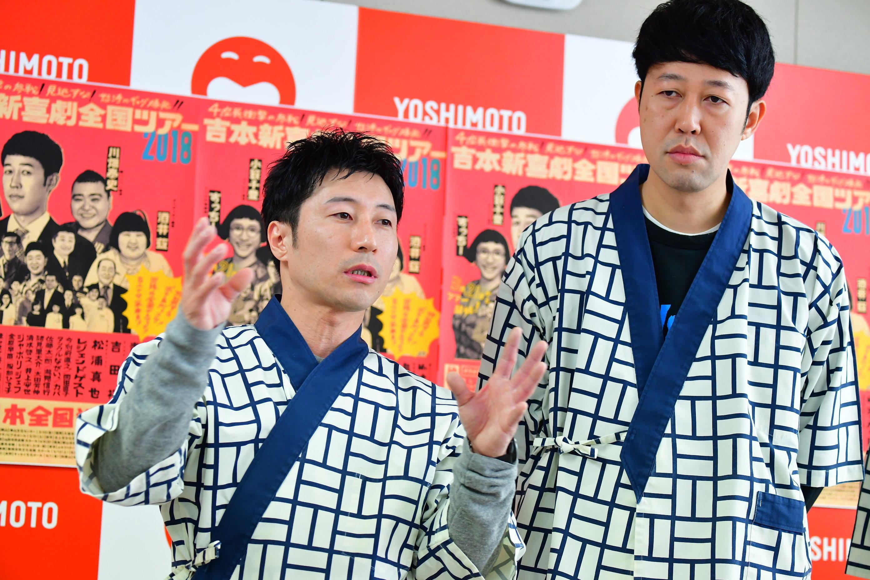 http://news.yoshimoto.co.jp/20180205175158-0fe2dd3778efe8ee68a9f2bd8ca38b5aef87ffaf.jpg