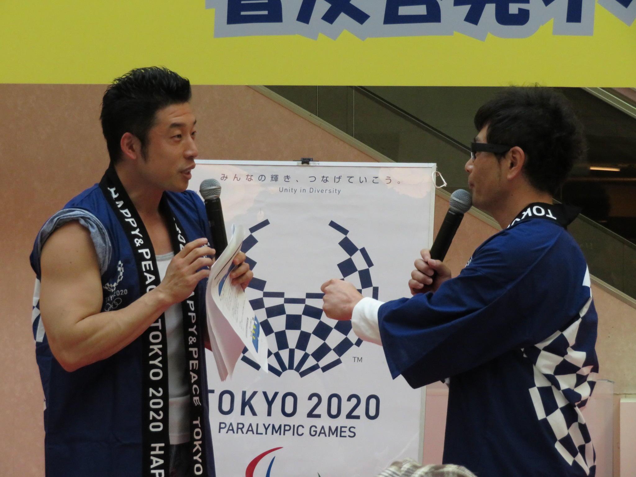 http://news.yoshimoto.co.jp/20180206131318-2831bded0132b6cb5a809380d1967ae3876944e2.jpg