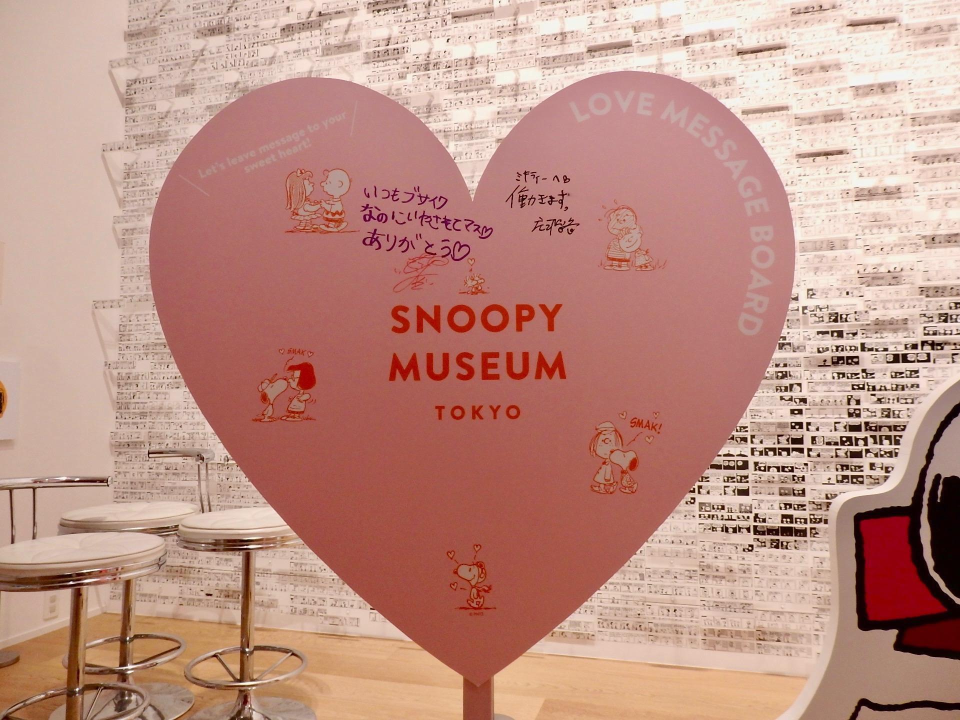 http://news.yoshimoto.co.jp/20180206180847-588a4e8ff4f486c7f45857e075acd652cb262921.jpg