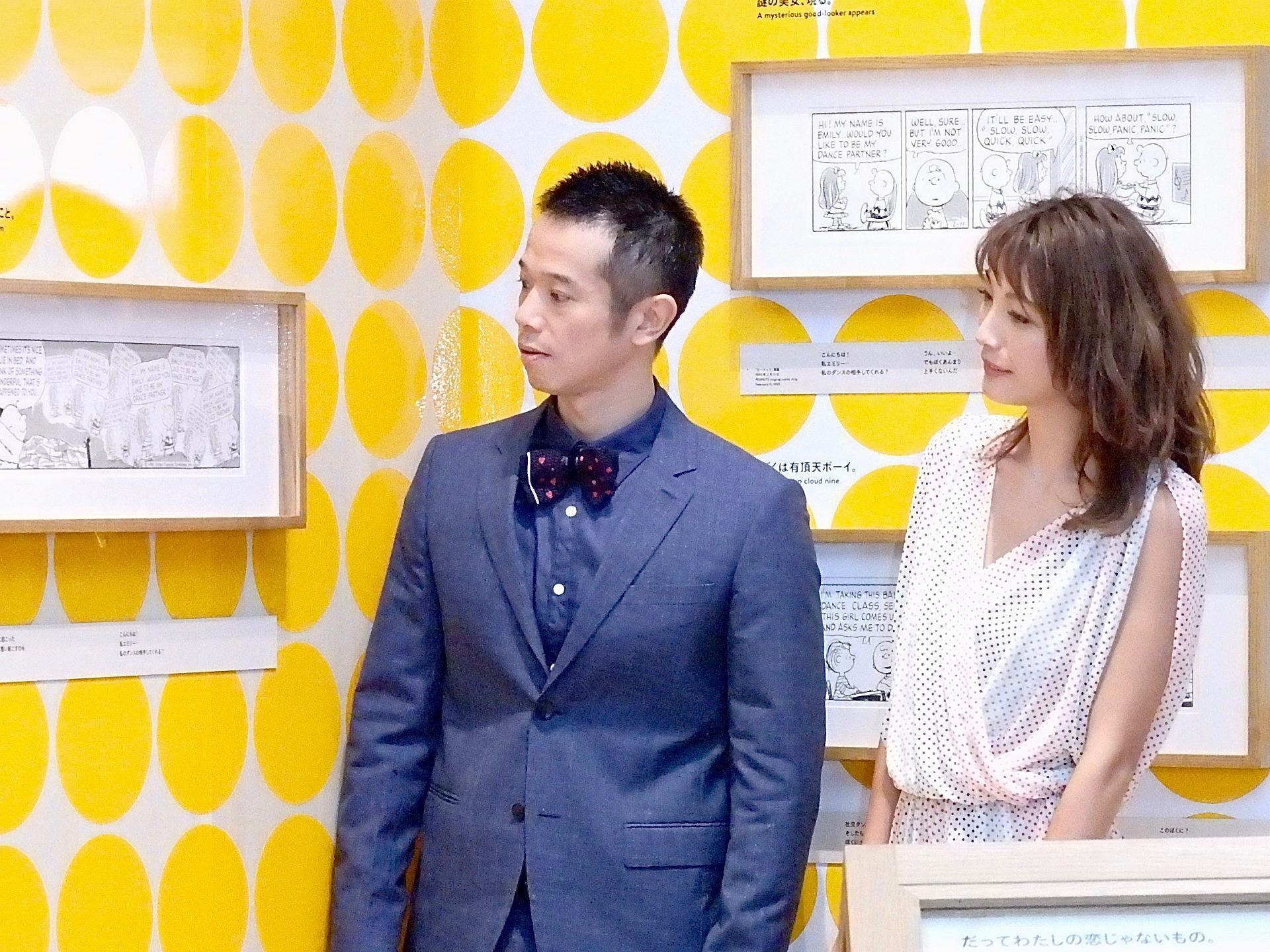 http://news.yoshimoto.co.jp/20180206180915-c957f83b987d13ca25cb5c0e725e3f4364645af7.jpg