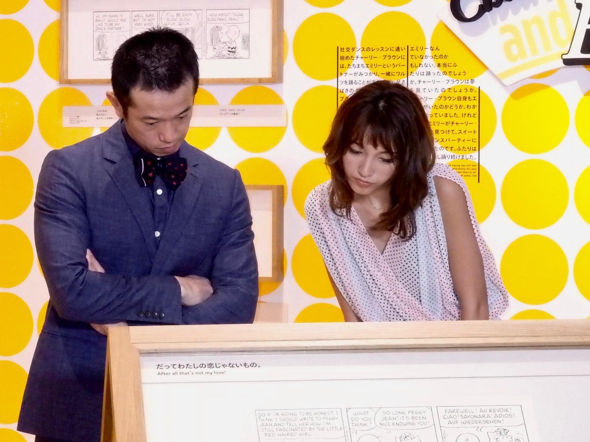 http://news.yoshimoto.co.jp/20180206180928-ae467faa209319fca65ce6b37a1c15134e0d3708.jpg