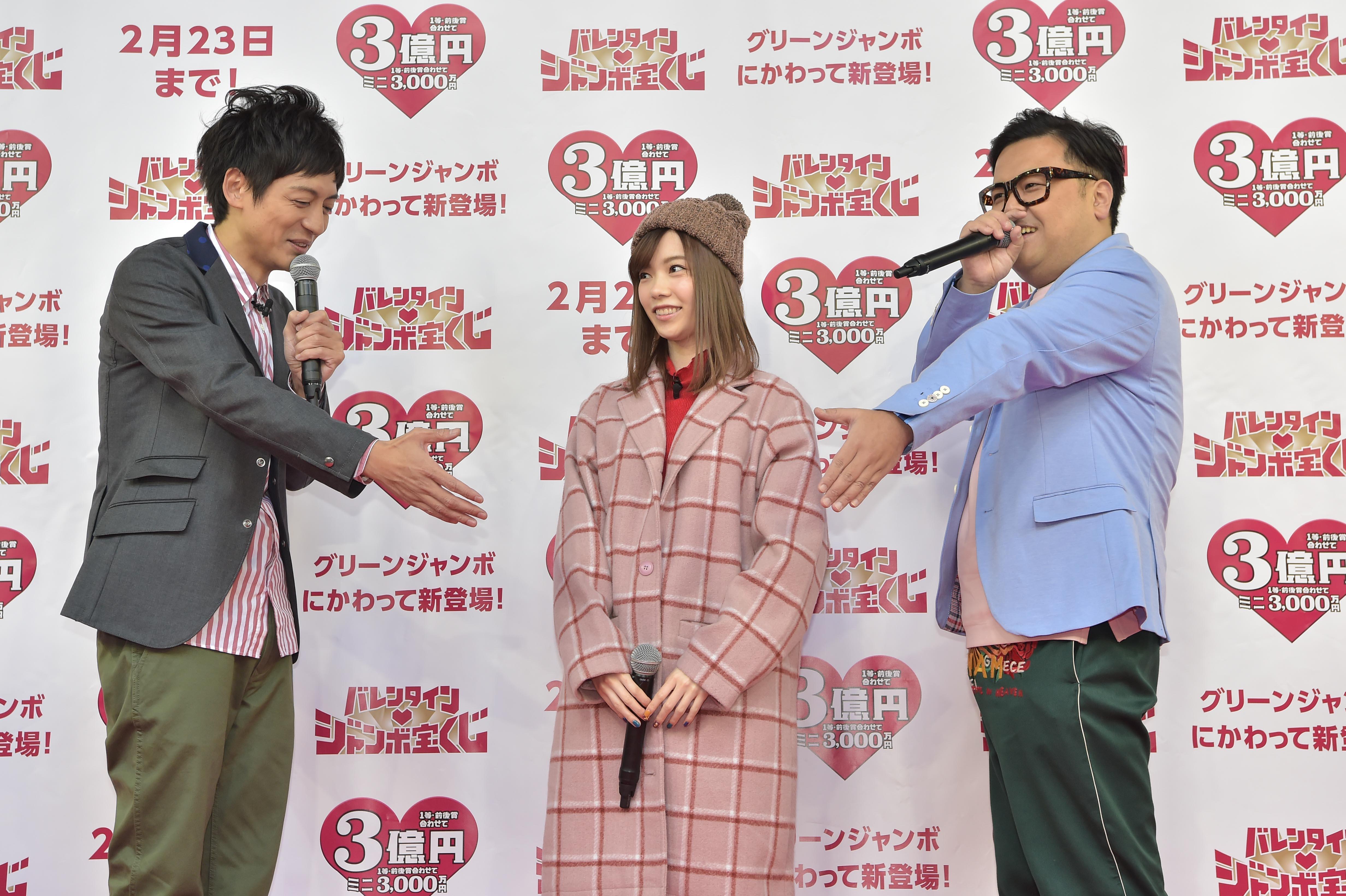 http://news.yoshimoto.co.jp/20180208171919-48250f93894ac9fc68a5fd015347c03cc8d4dcb3.jpg