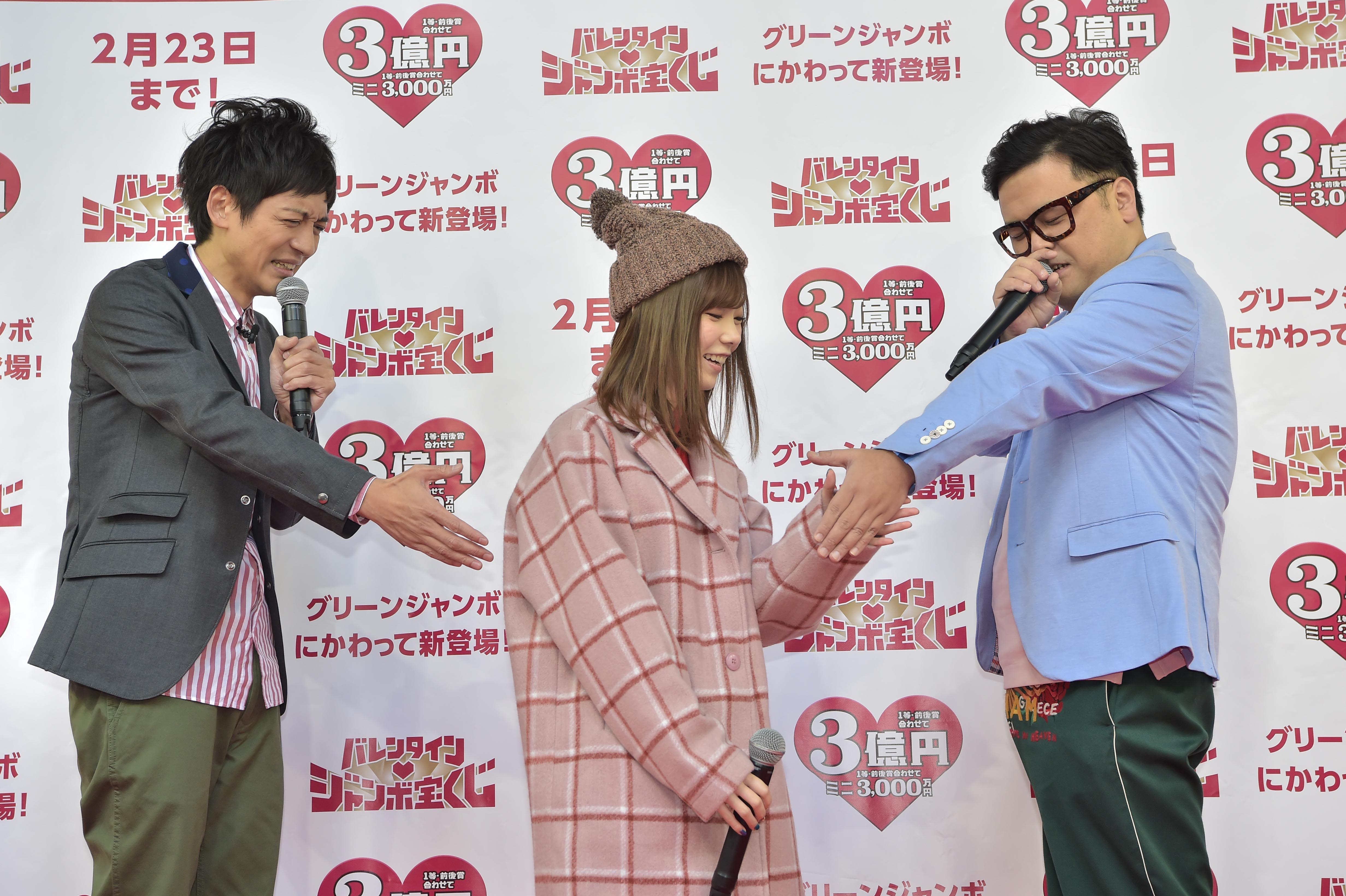 http://news.yoshimoto.co.jp/20180208171919-5cd0ce072d6ea515f03e4356311ffe42a667d13f.jpg