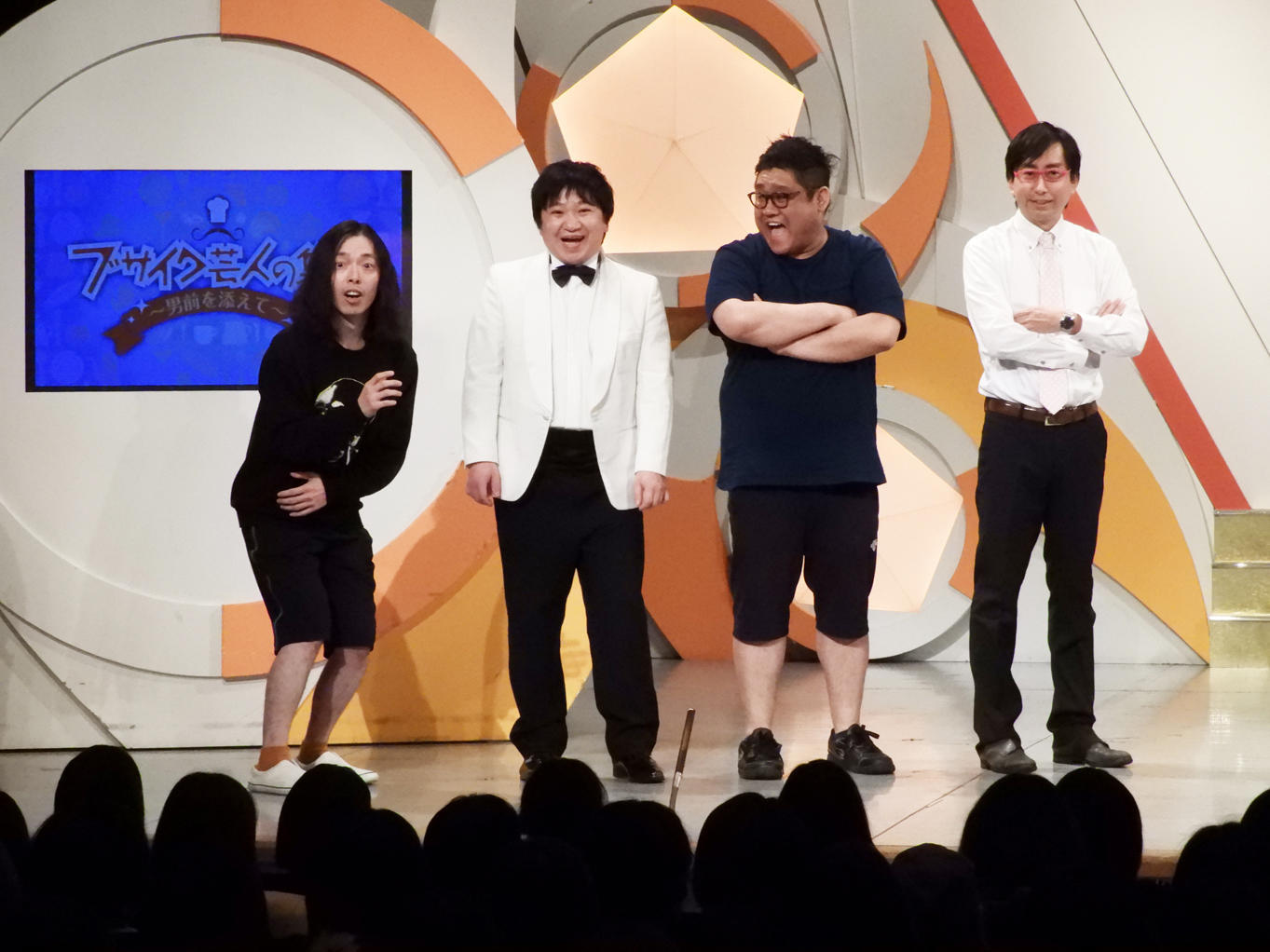http://news.yoshimoto.co.jp/20180208181248-bd24477a1b2b6974fec5f344d65b71b6a579ee80.jpg