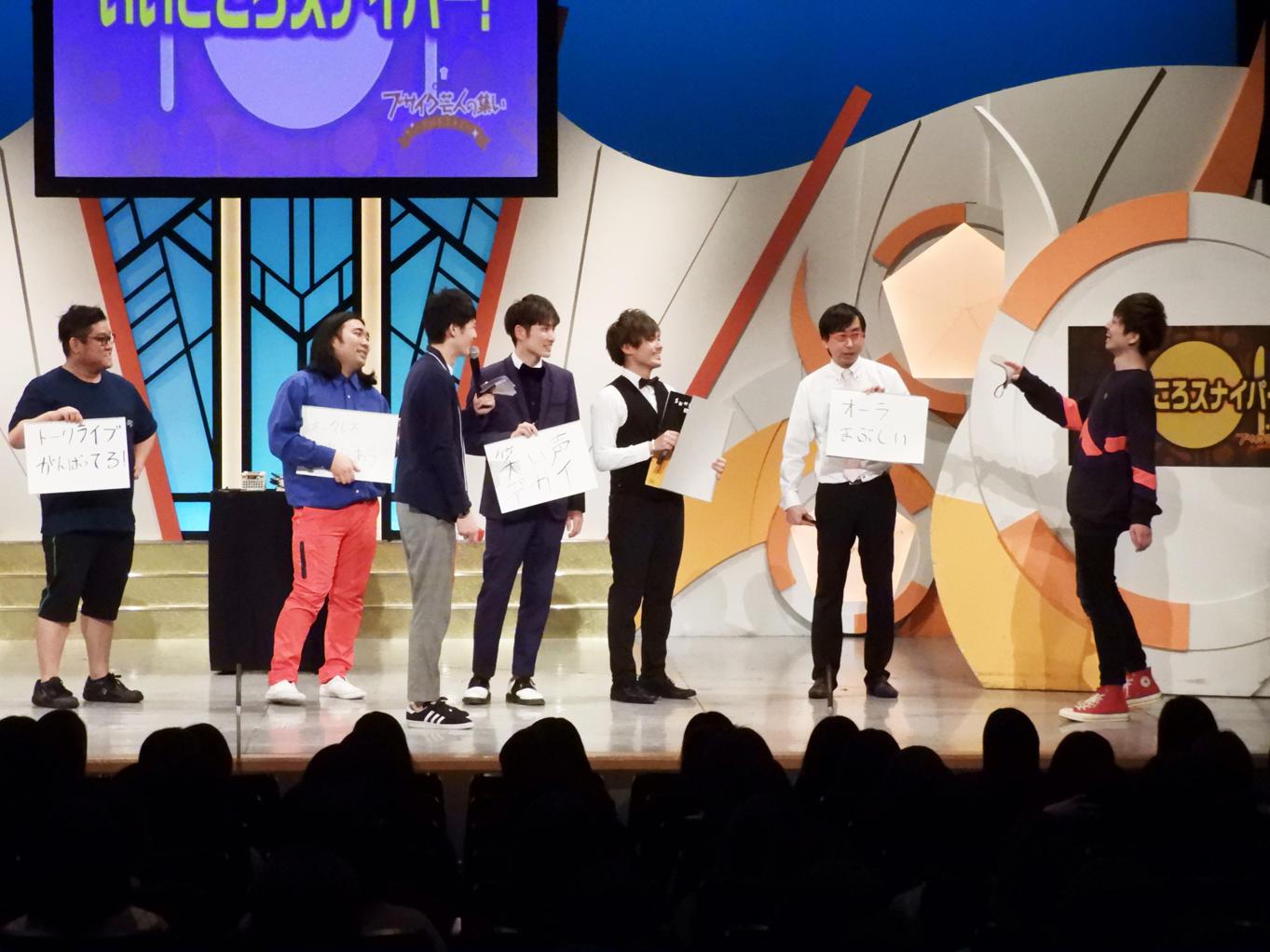 http://news.yoshimoto.co.jp/20180208181715-2ccaf6b371c109963895ddfe805c8da8de707622.jpg