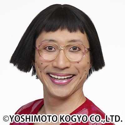 http://news.yoshimoto.co.jp/20180208210356-a622db6b1253f9645ce120f12ac893c69cb639dd.jpg